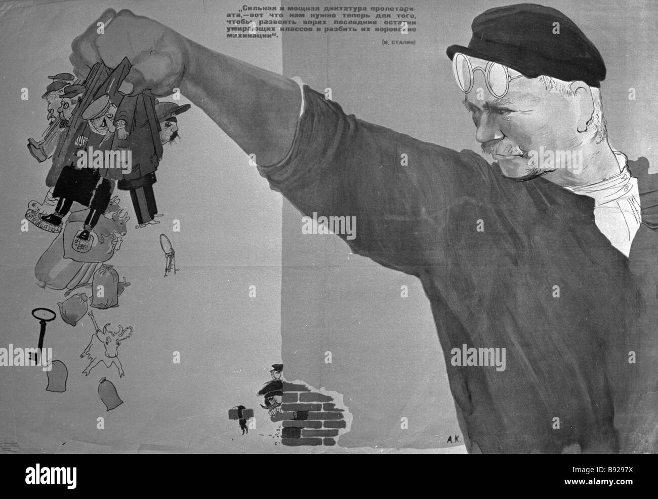 A print of Aminadav Kanevsky s poster The Powerful and Mighty Dictatorship of Proletariat - Stock Image