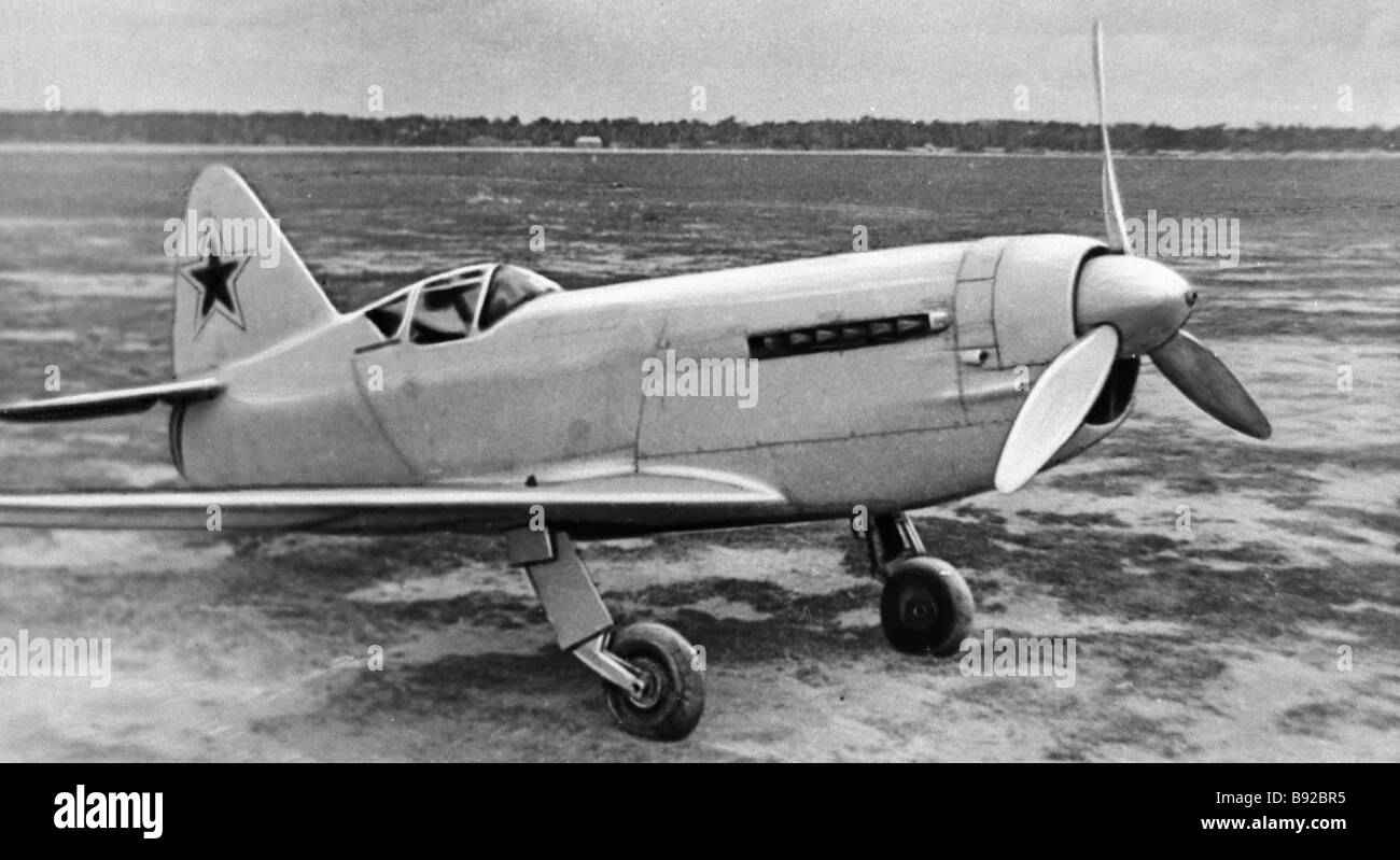 Fighter carrying mixed power plant I 250 - Stock Image