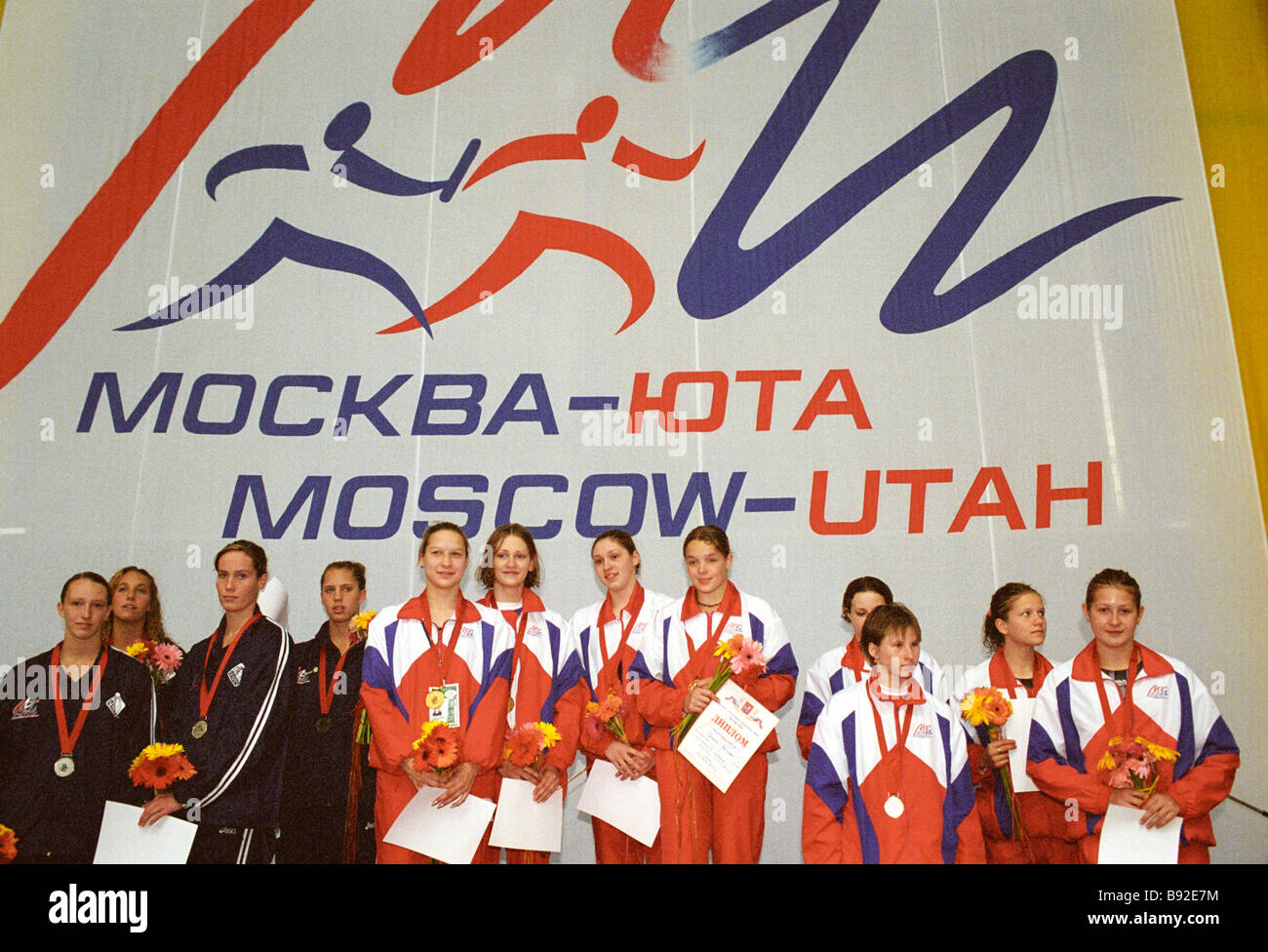 Awarding the girl team Moscow that won the 4x100m swim relay at the Moscow Utah international youth championship - Stock Image