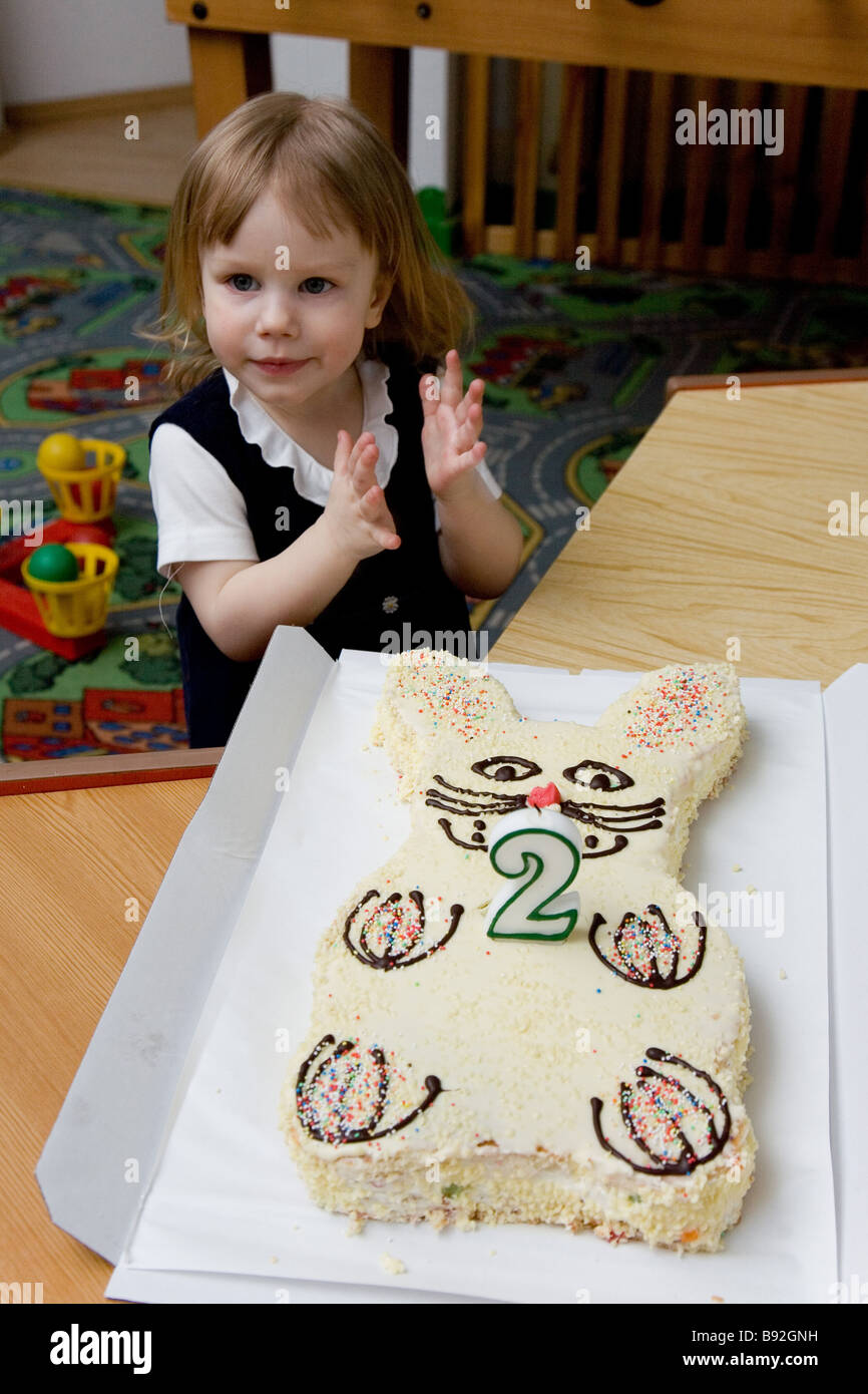 Fantastic Two Year Old Girl With Birthday Cake Stock Photo 22799325 Alamy Funny Birthday Cards Online Hetedamsfinfo