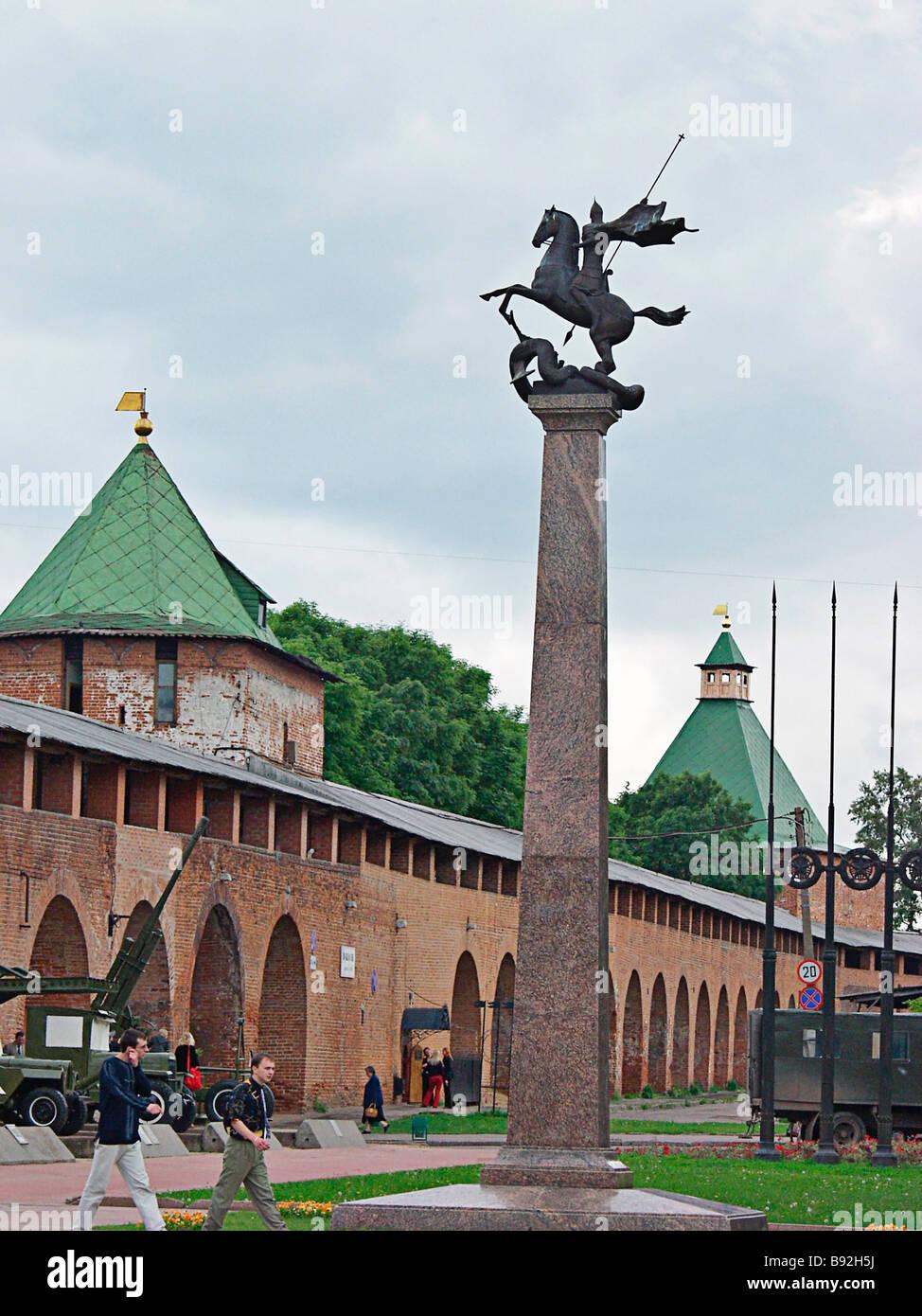 A stele to St George near the Dmitriyevskaya Tower of the Nizhny Novgorod Kremlin - Stock Image