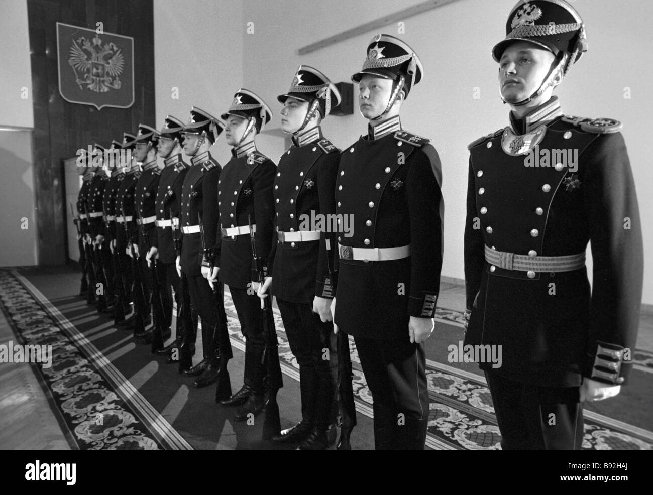 Rank of Presidential Regiment s soldiers in dress uniform - Stock Image