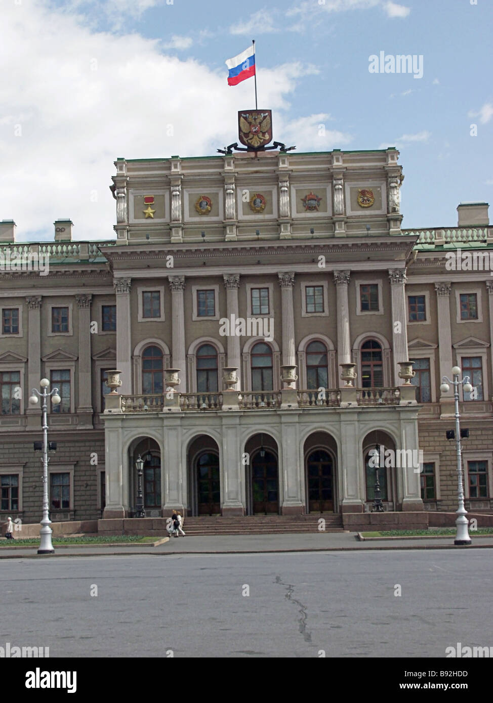 City hall building Mariinsky Palace on St Isaac s Square which houses the Legislative Assembly of St Petersburg - Stock Image