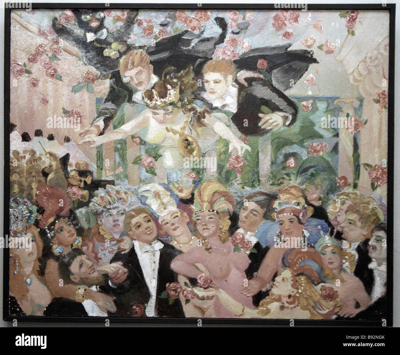 The painting of a pageant on the 60th anniversary of Mikhail Bulgakov finishing his novel The Master and Margarita - Stock Image