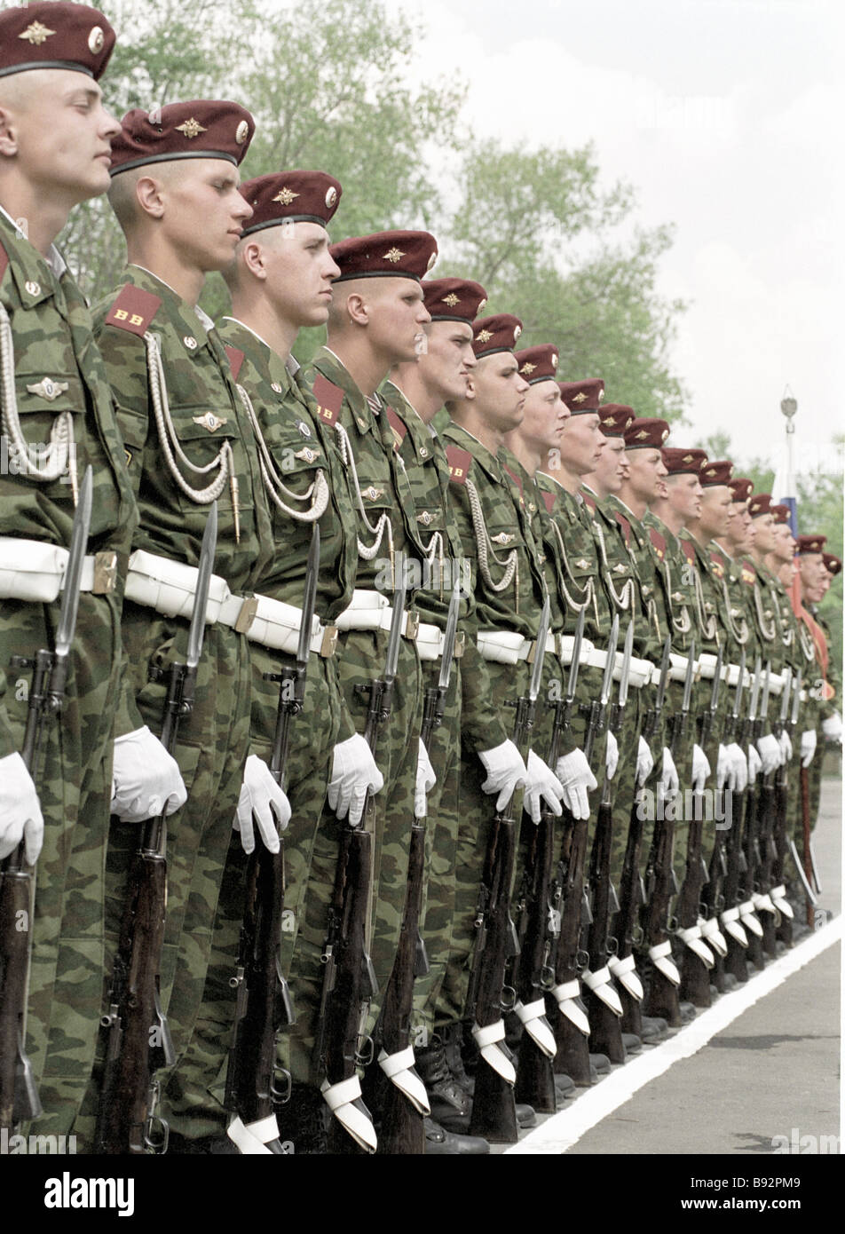 Parade of the Separate Tactical Division of the Russian Ministry of Interior - Stock Image