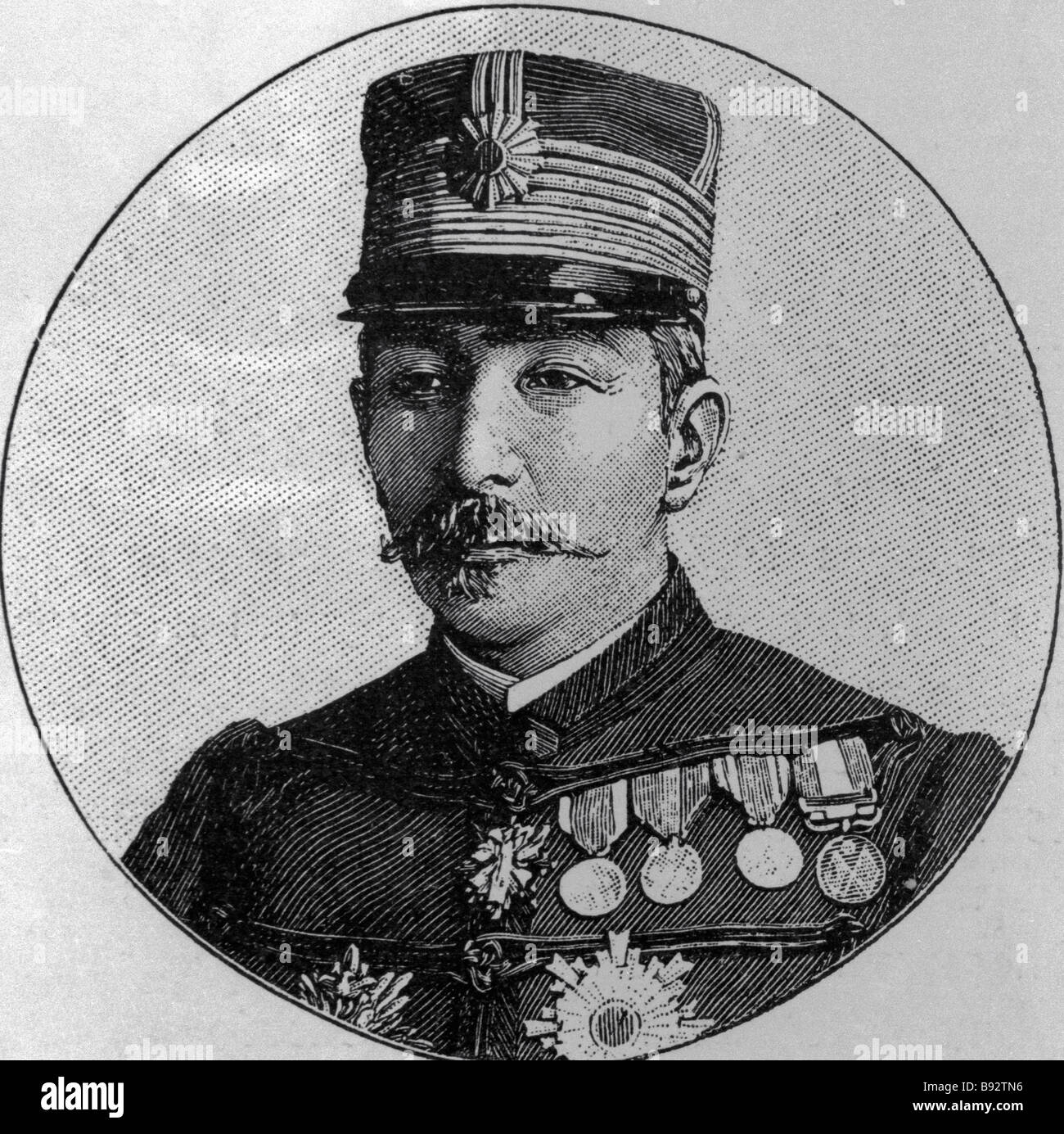 Marshal Earl Nozu Commander of 1st Japanese Army 1905 photo reproduction - Stock Image