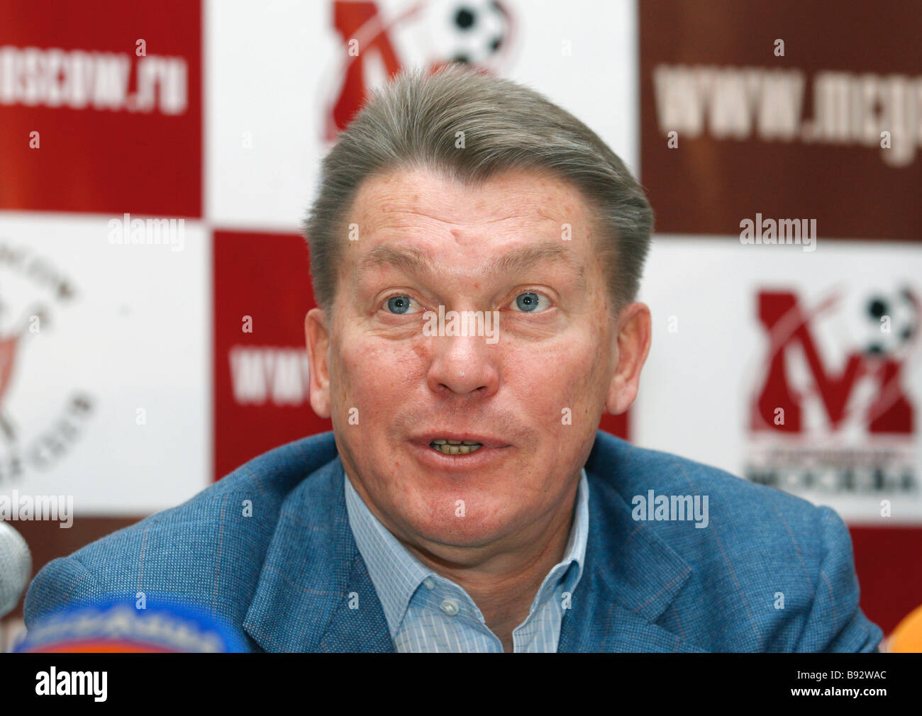 Oleg Blokhin the new coach of the Moscow soccer club addressing a news conference in Moscow - Stock Image