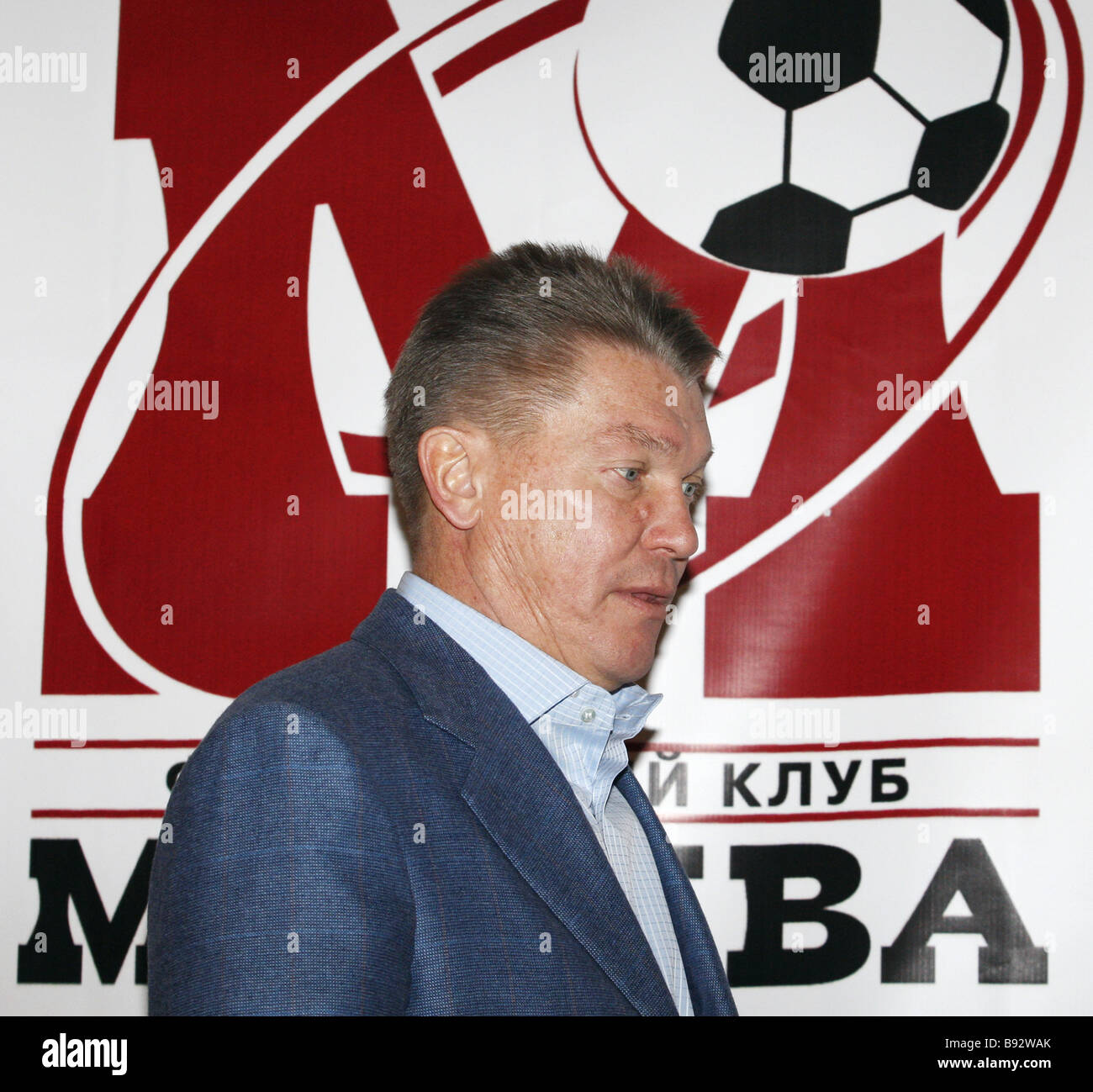 Oleg Blokhin the new coach of the Moscow soccer club during a news conference in Moscow - Stock Image