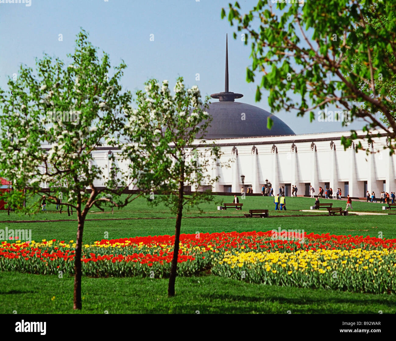 The Central World War Two Museum in Victory Park on the Poklonnaya Hill Moscow - Stock Image