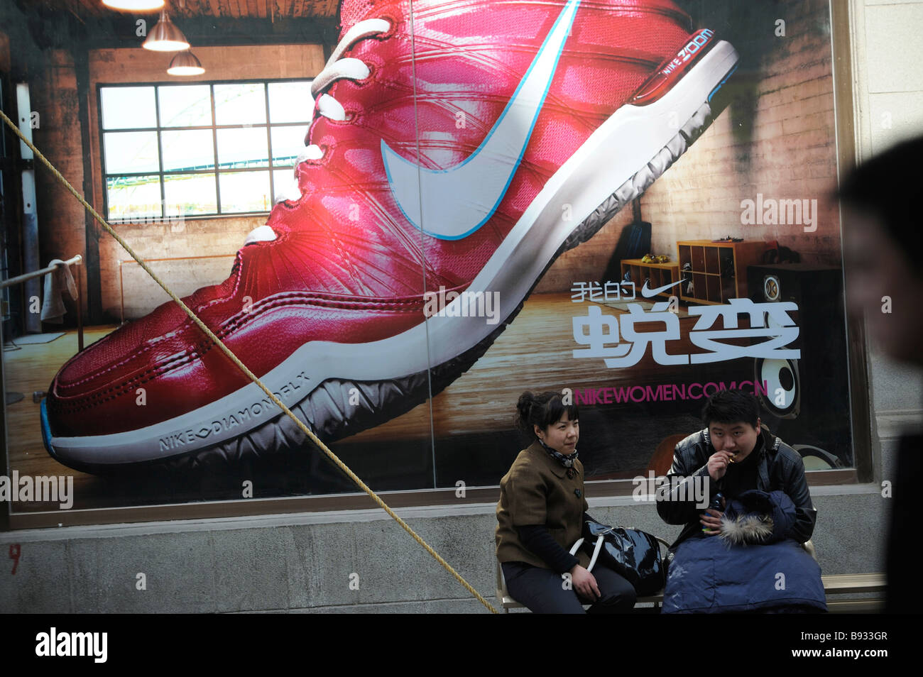 Nike Advertizing in Tianjin, China. 14-Mar-2009 - Stock Image