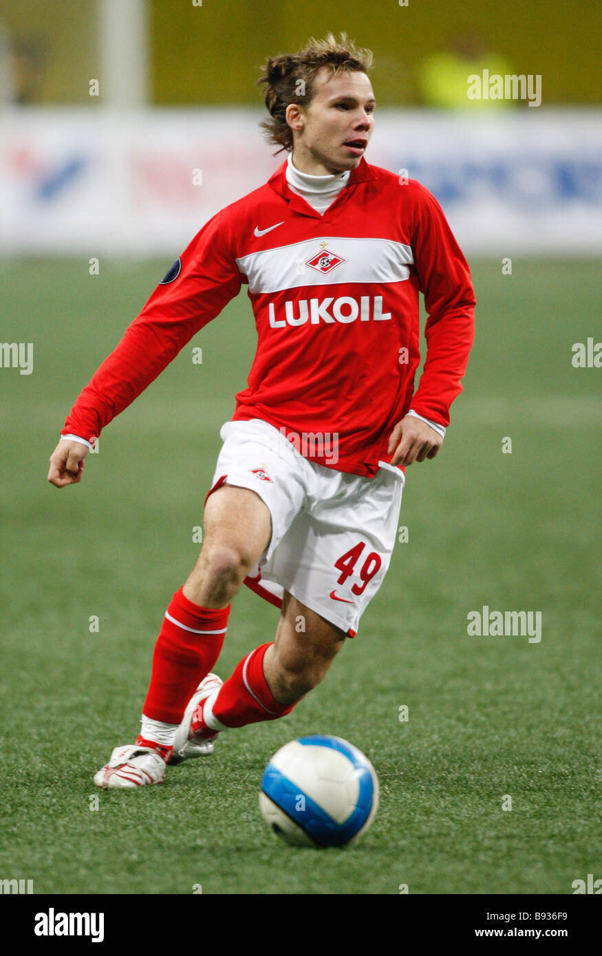 Roman Shishkin of Spartak Moscow plays against Bayer Leverkusen Germany Spartak Moscow won this UEFA Cup match Group - Stock Image