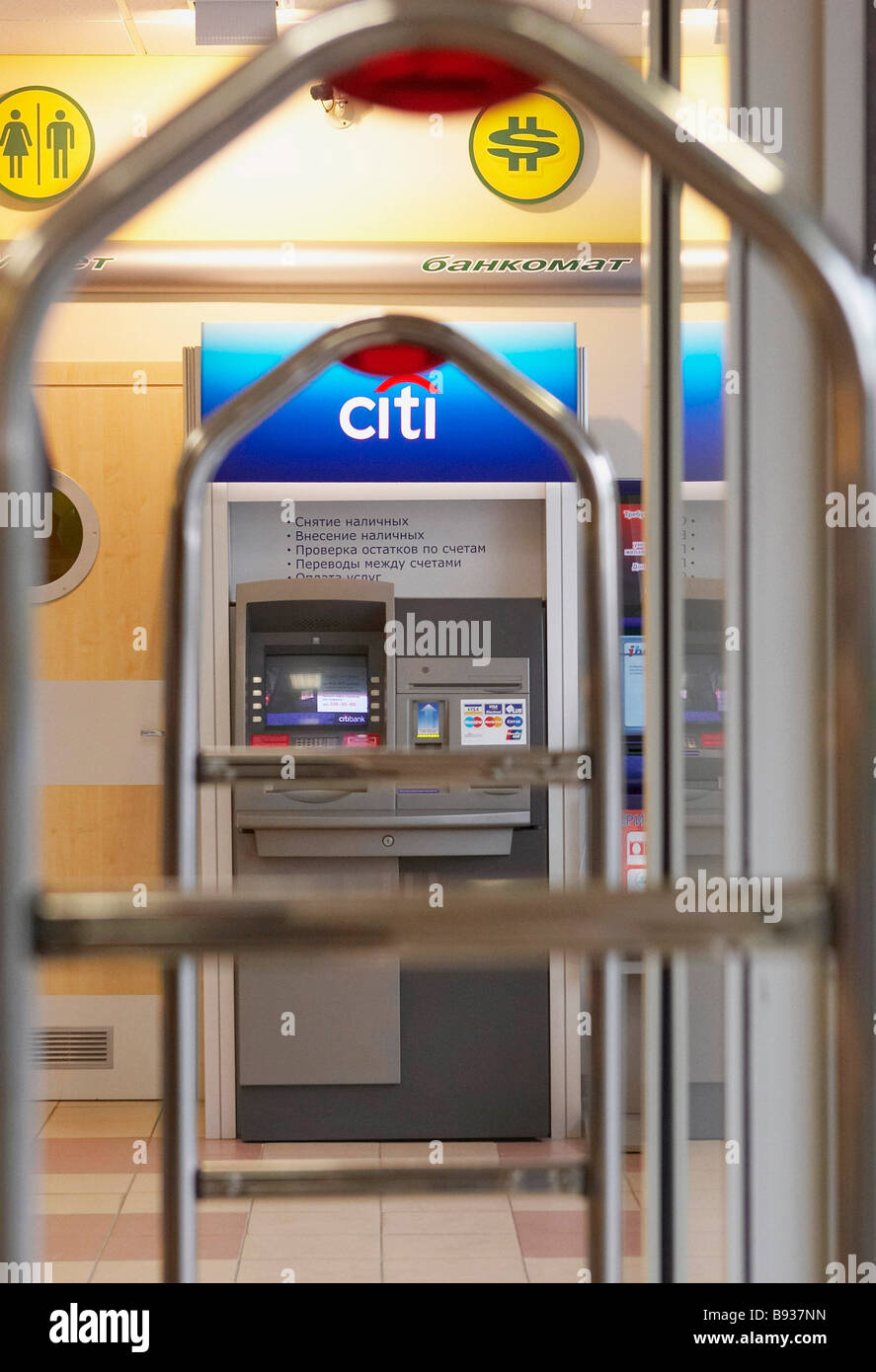 Citibank automatic teller machine - Stock Image
