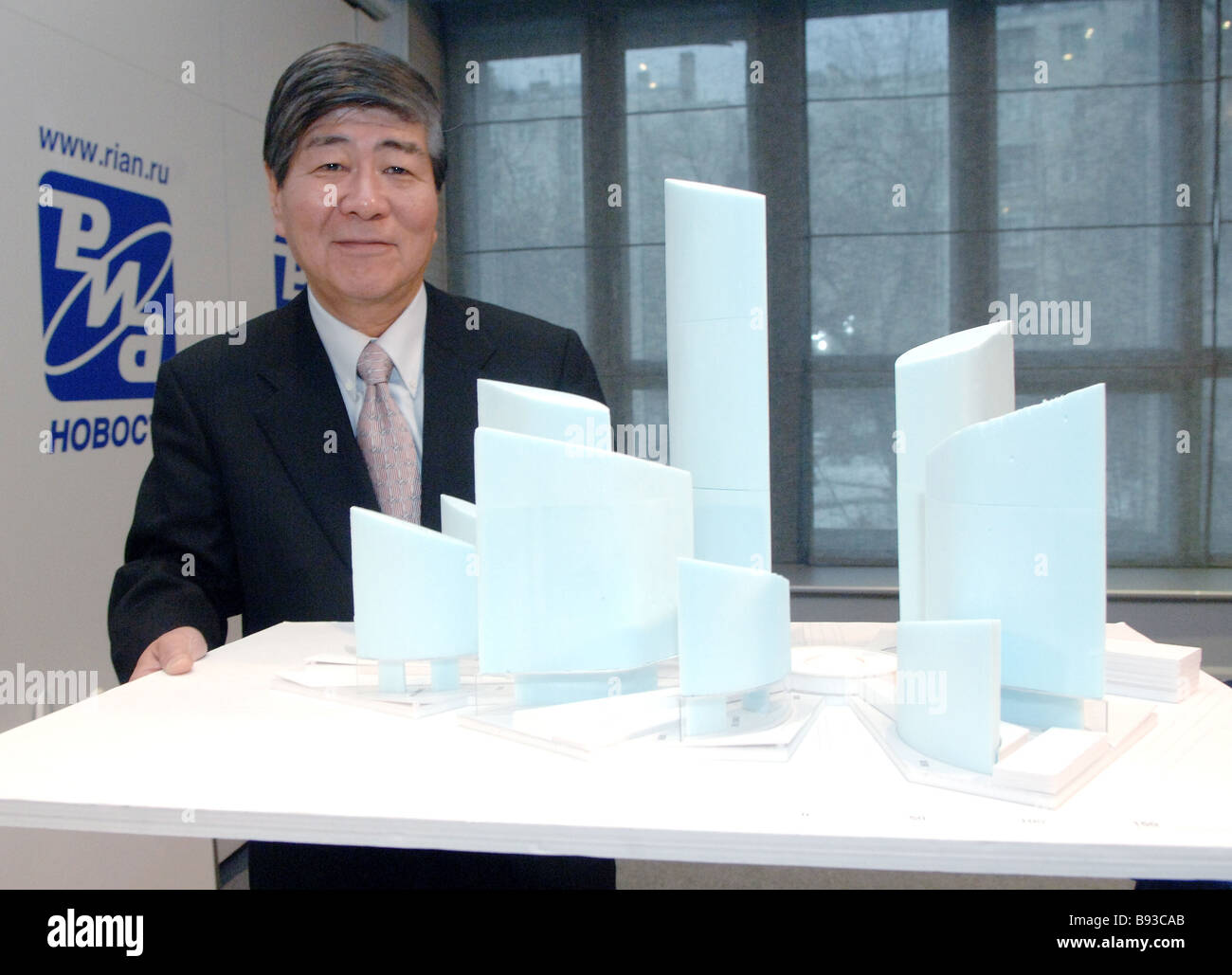 Chairman of the Board of Directors of Nikken Sekkei Ltd Mitsuo Nakamura at a news conference in RIA Novosti and - Stock Image