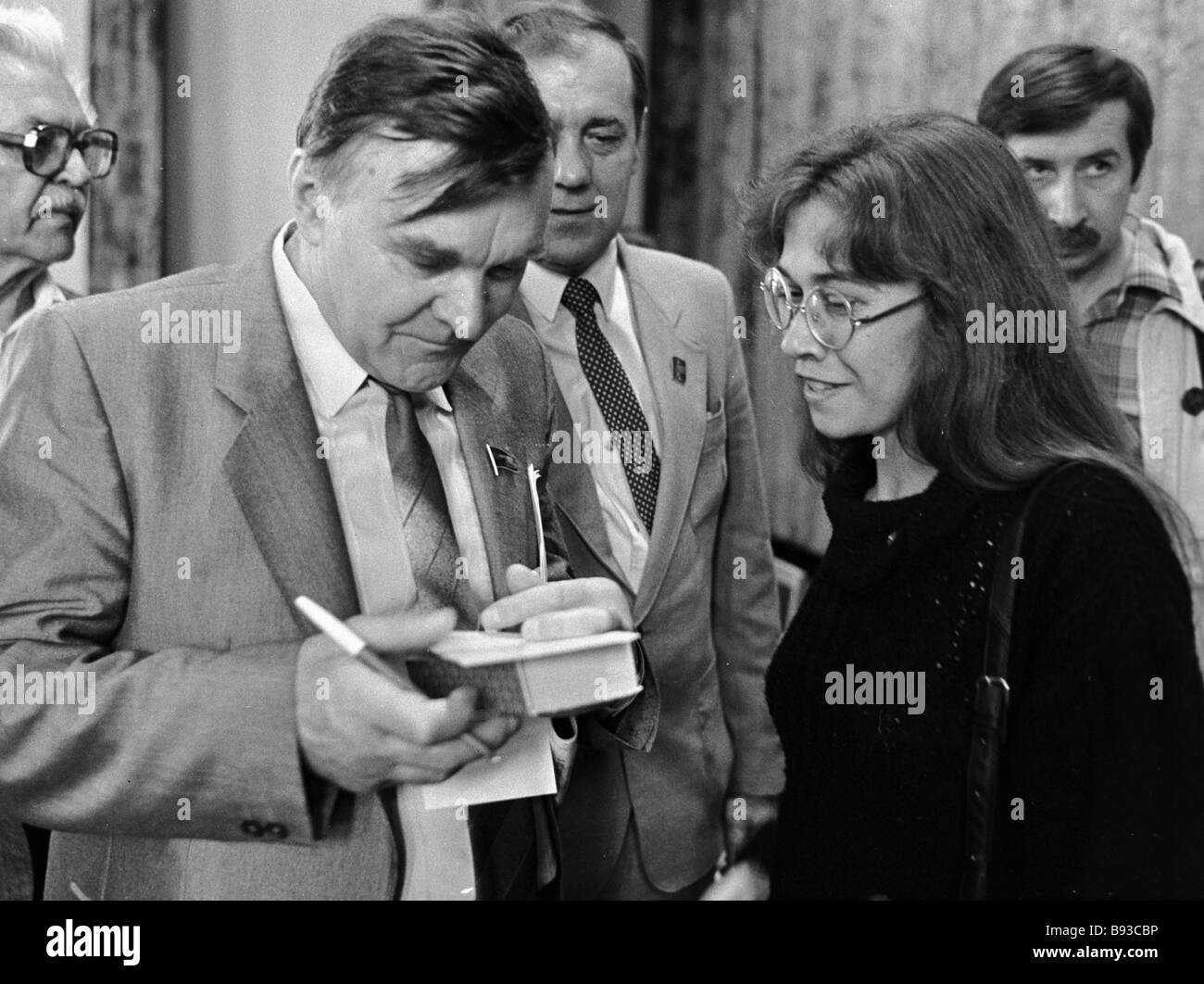 Yury Bondarev a prominent Soviet writer attending a festival of Slavic writing and culture - Stock Image