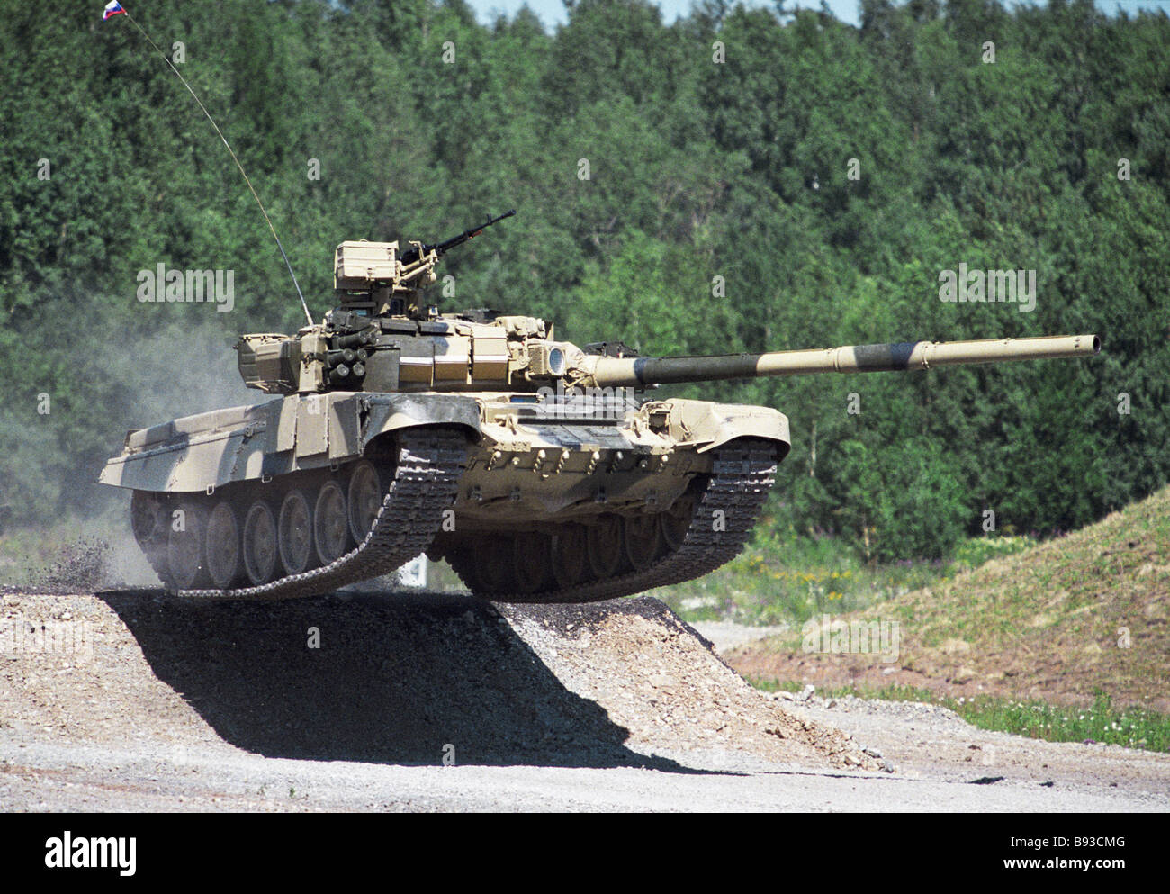 T 90 c armour at the second Ural weapons exhibition - Stock Image