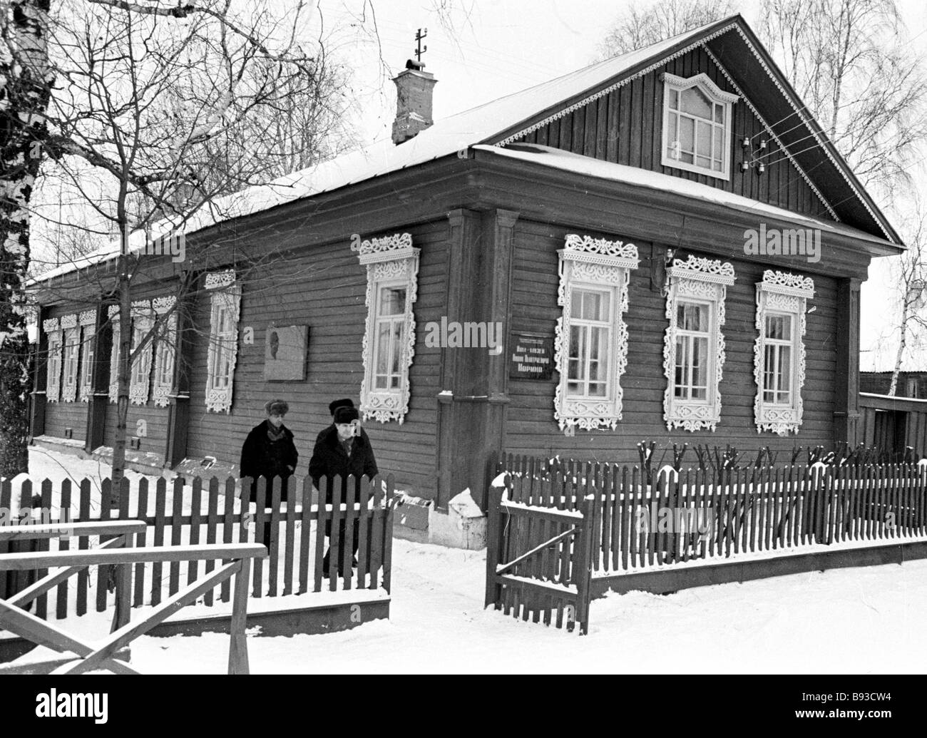 A house of the famous painter and people s artist of the USSR Pavel Korin in Palekh village - Stock Image