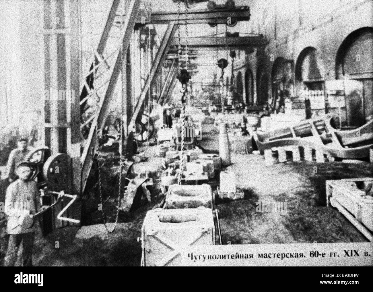 Obukhov Plant workshops in the St Petersburg of the 1860s - Stock Image