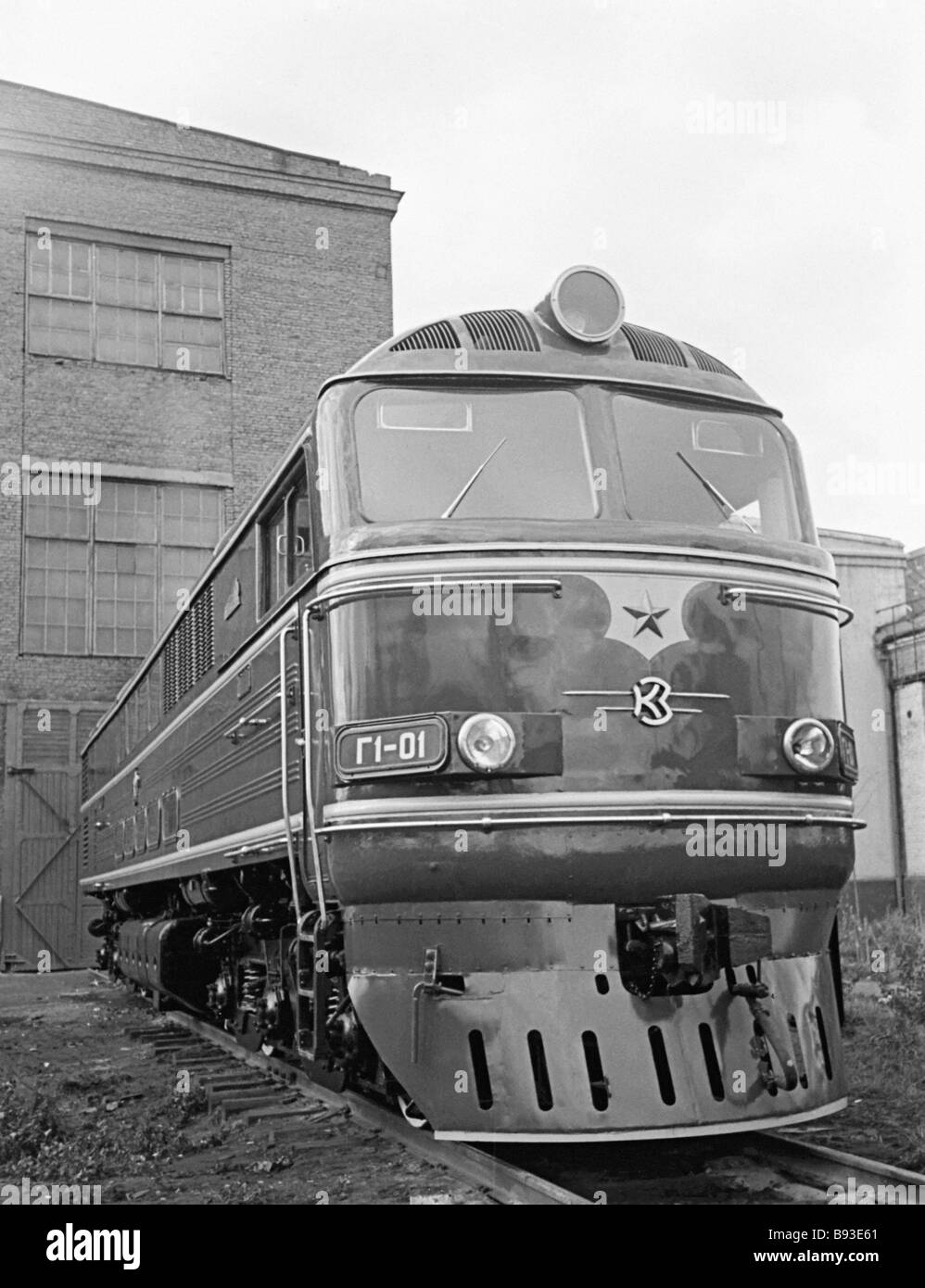 G1 01 gas turbine locomotive made in 1959 at the Kolomna diesel locomotive plant - Stock Image
