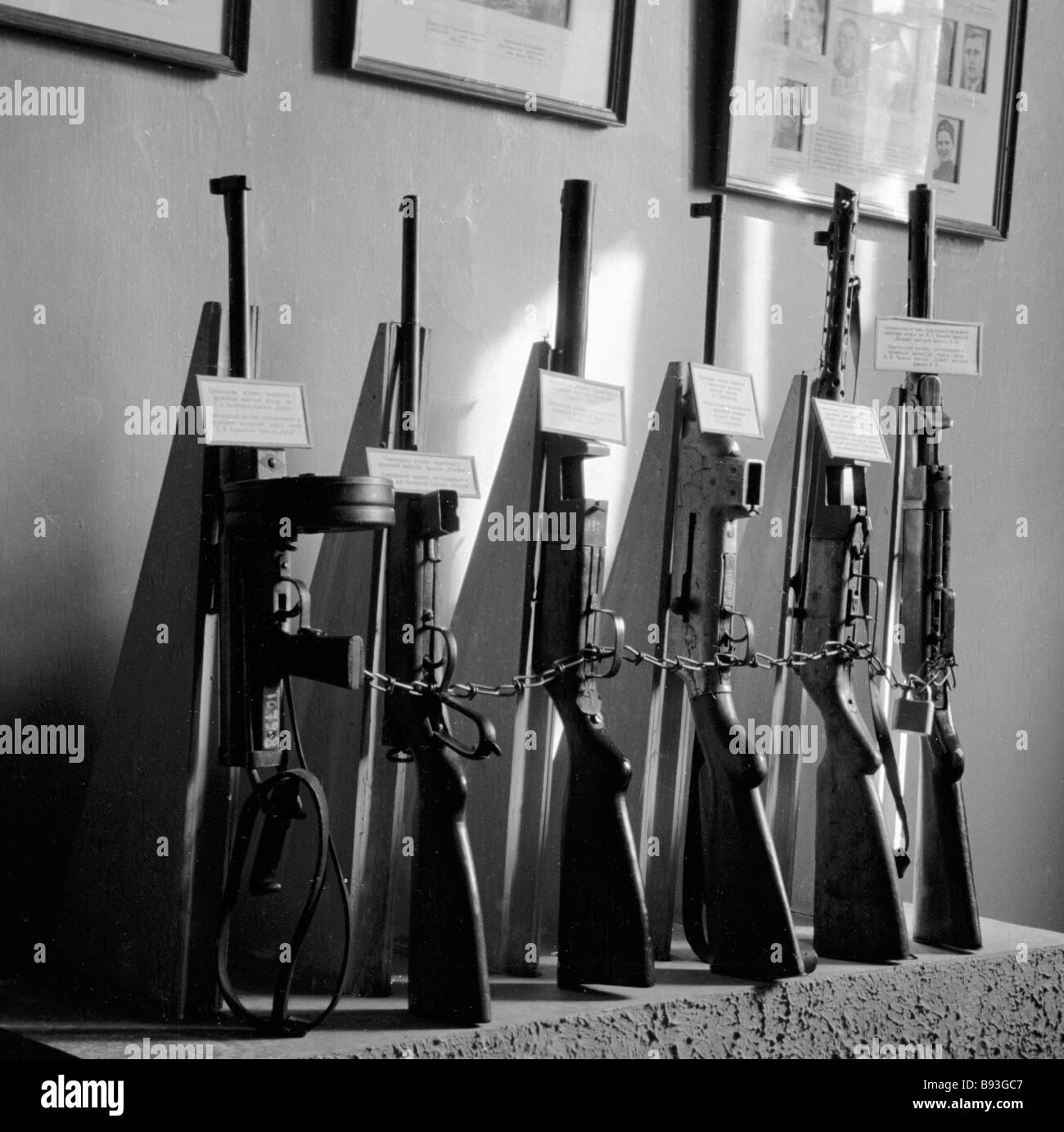 Home made weapons of Belarusian guerrillas on display at Minsk museum - Stock Image