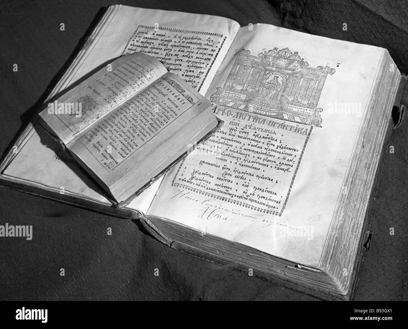 Slavonic Grammar by Melety Smotritsky and Arithmetics by Leonty Magnitsky Mikhail Lomonosov s first textbooks called - Stock Image
