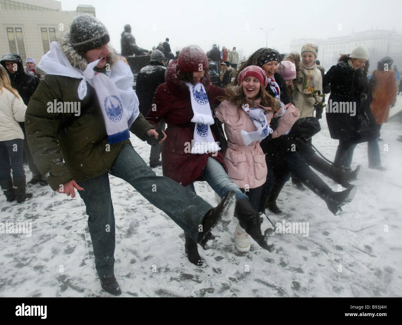 The Moscow Lomonosov State University is merrily celebrating Russian Student s Day near its main premises on Vorobyev - Stock Image