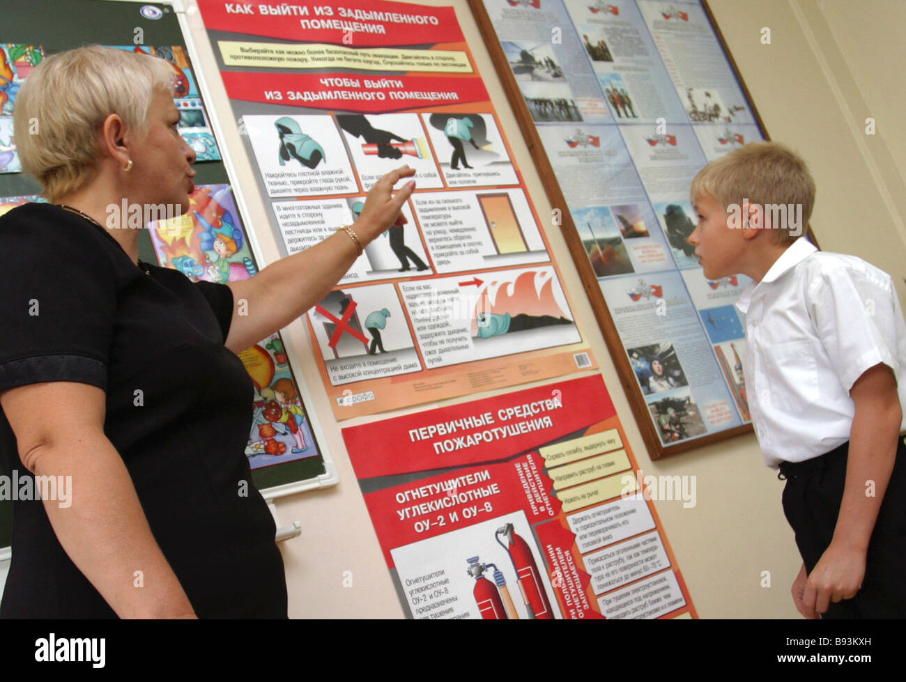 Ahead of a 9 11 anniversary children in the schools of Rostov on Don and other Russia s cities get lessons in safety - Stock Image