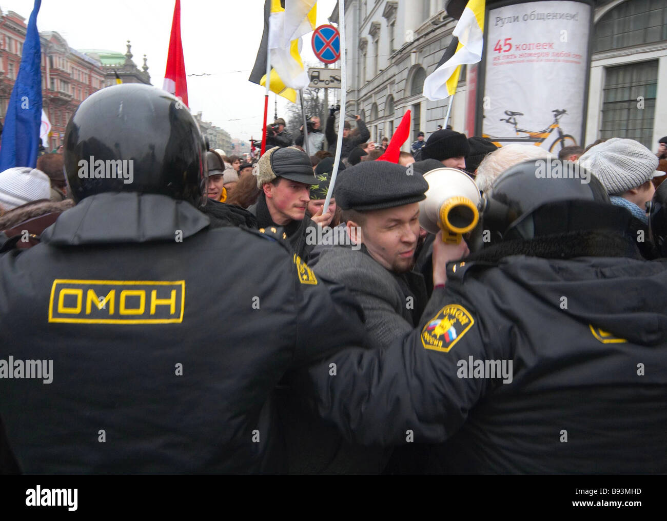 Clashes of special police with participants in the unauthorized opposition action March of the disagreeing in St - Stock Image