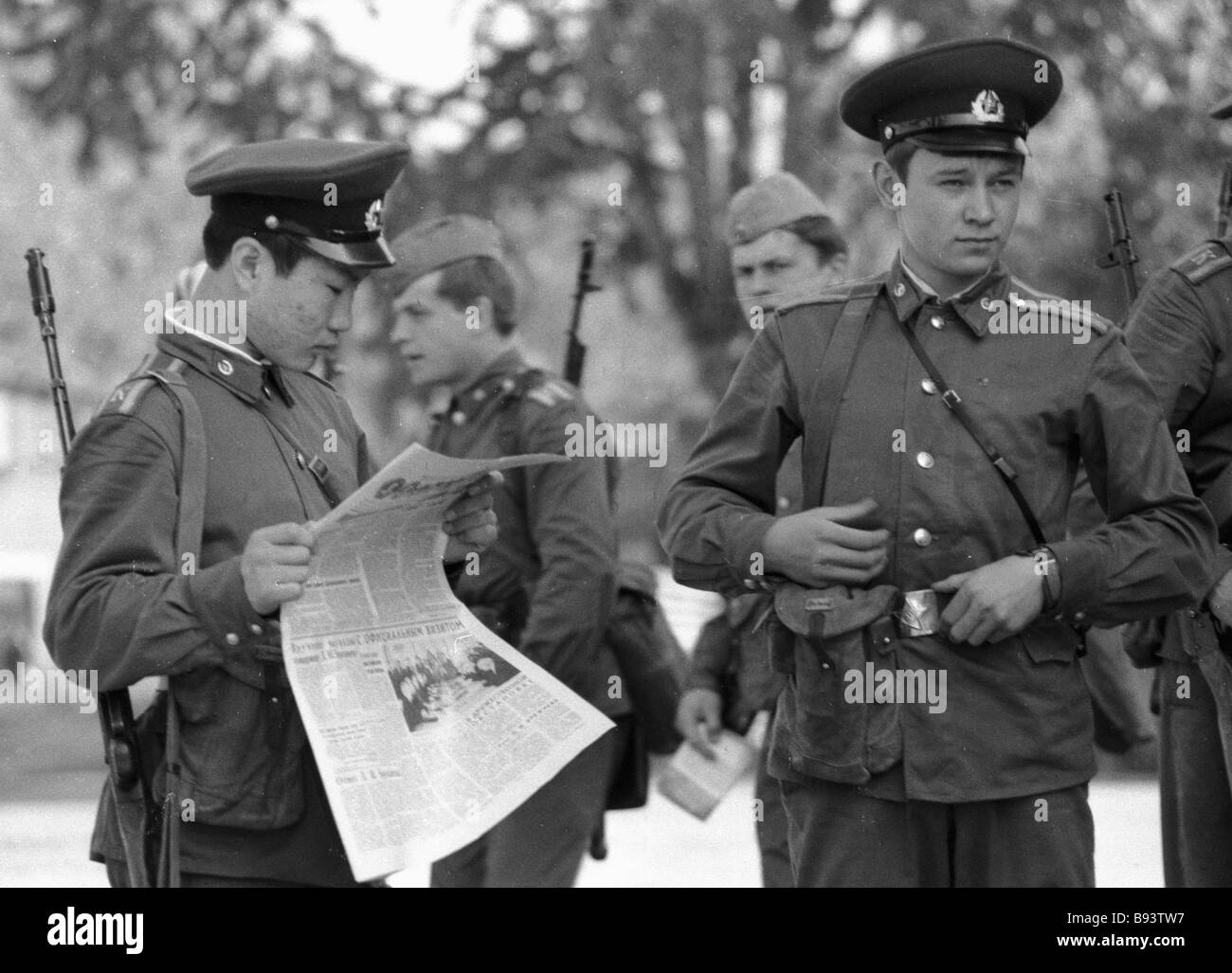Cadets of the Moscow Mossovet Border Guards Command Higher School of the USSR KGB before the exercises - Stock Image