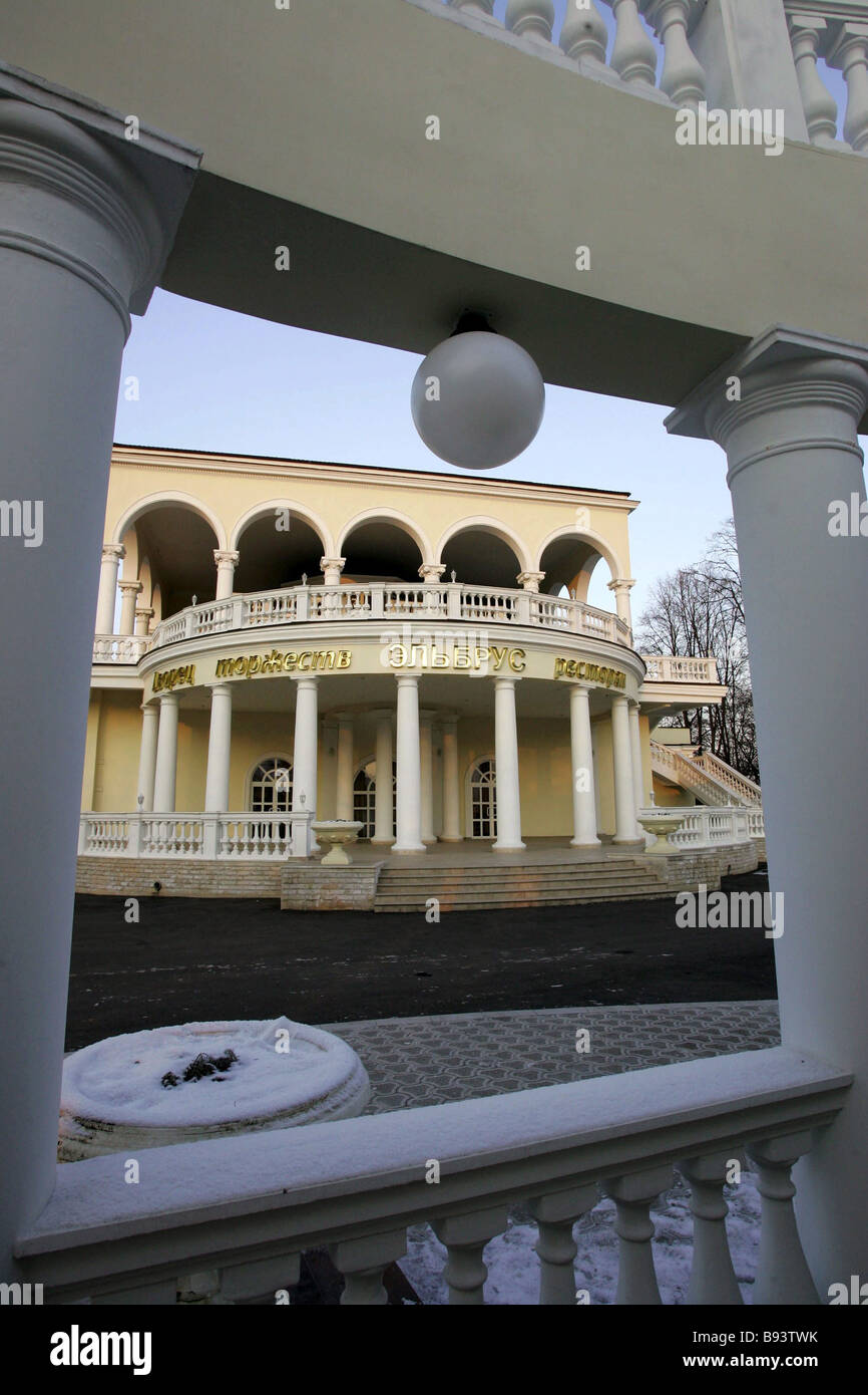 A view of the Palace of Ceremonies and the Elbrus restaurant part of the Green Theater in Nalchik - Stock Image