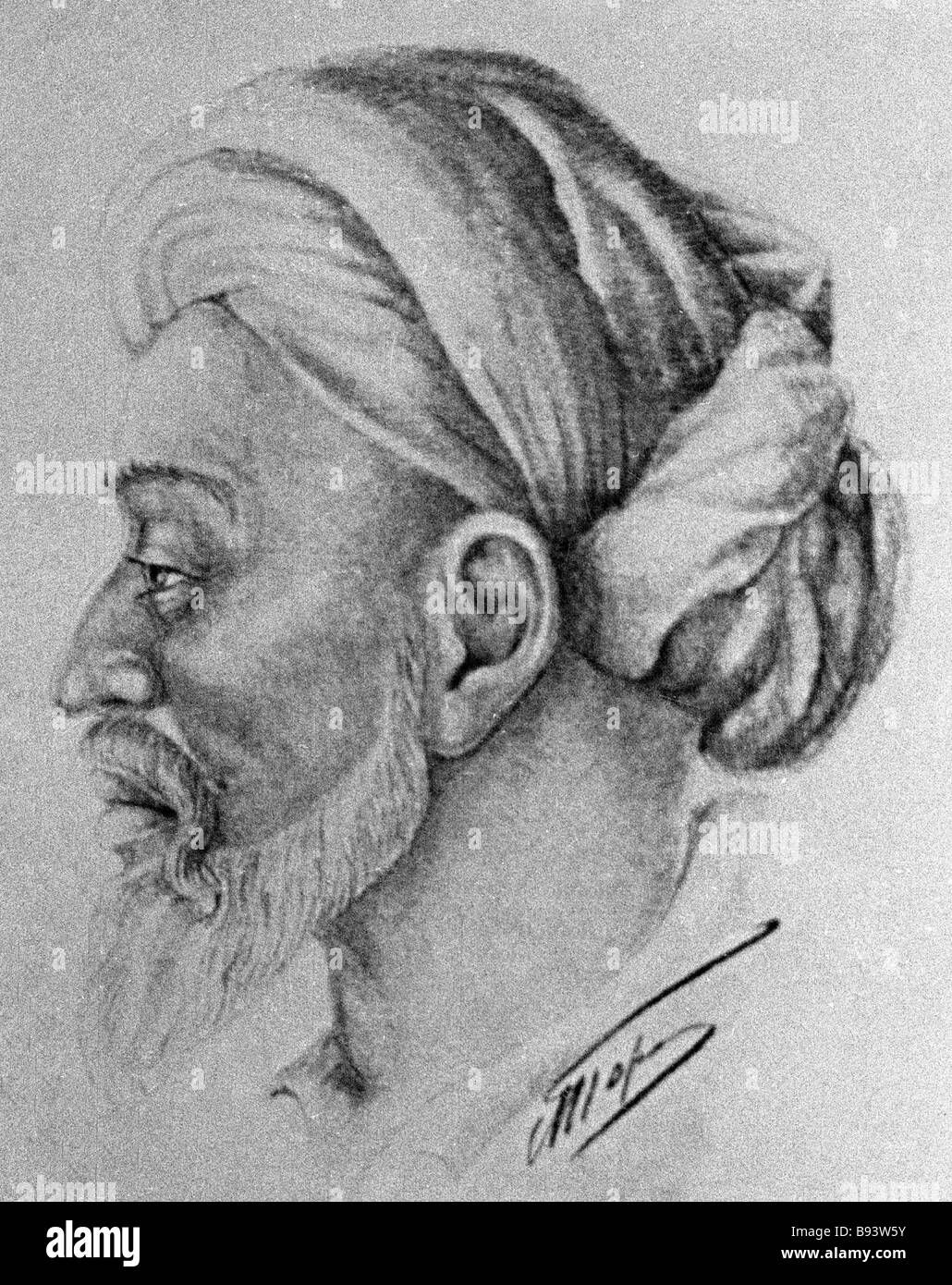 Portrait of Oriental scholar and physician Avicenna Reconstructed from skull by Academician Vasili Ternovski and - Stock Image