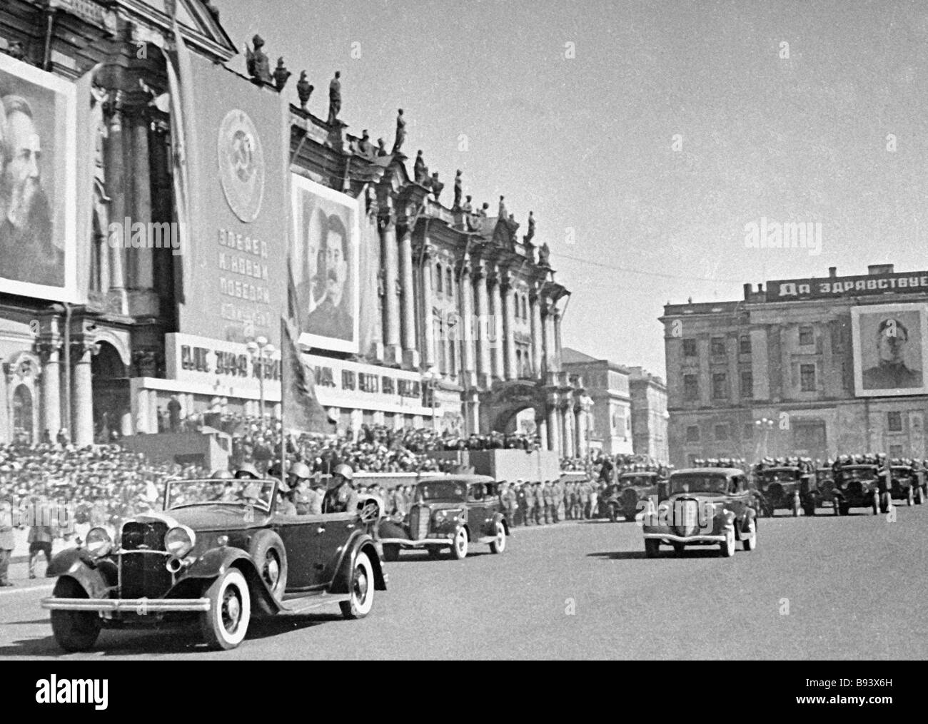 Mechanized infantry parades in the Palace square - Stock Image