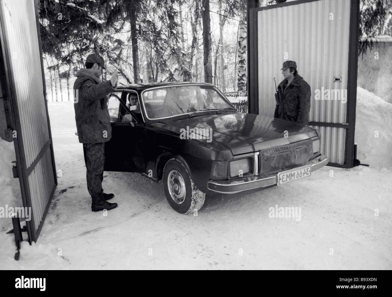 Former KGB employees are working as security personnel in a commercial company near Moscow - Stock Image