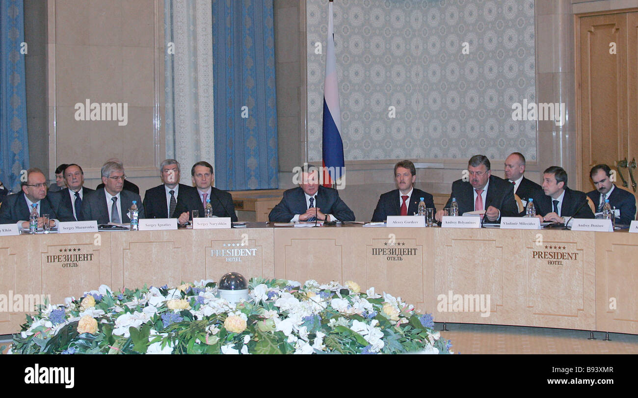 The 21st meeting of the Consultative Council for Foreign Investment in Russia Russian Prime Minister Viktor Zubkov - Stock Image