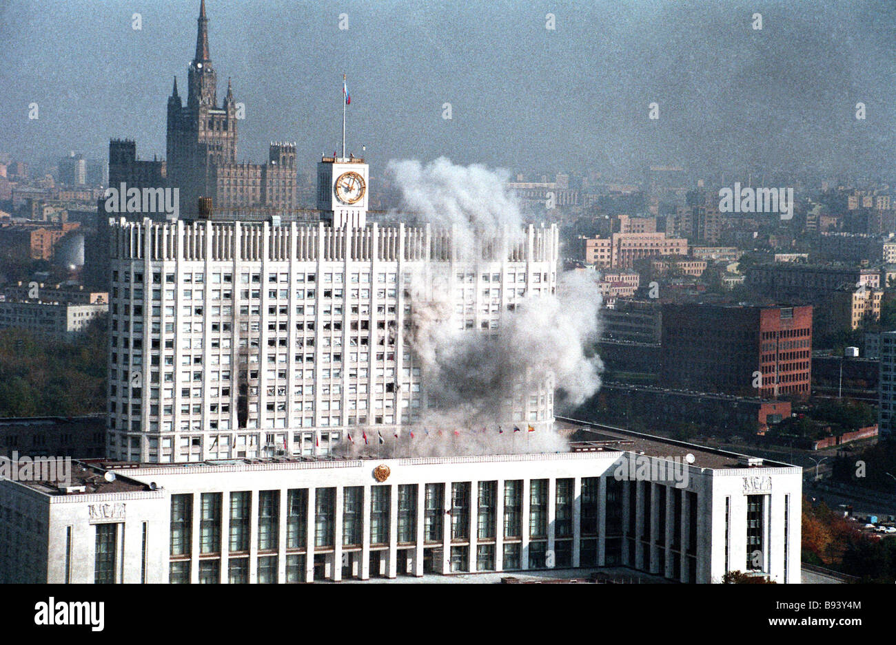 October 1993 The government building caught fire as government troops attacked it - Stock Image