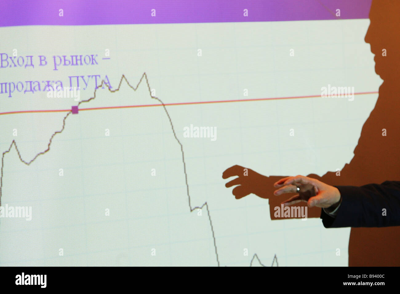 Conference A Hundred Cases of Russian Business le Meridien Moscow Country Club - Stock Image