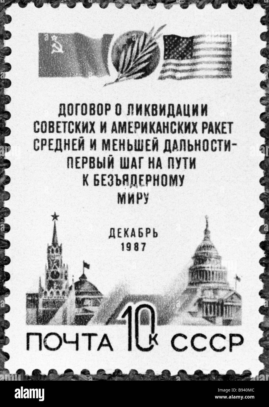 This Soviet postal stamp is dedicated to the signing of the Soviet U S treaty on the liquidation of short and medium - Stock Image