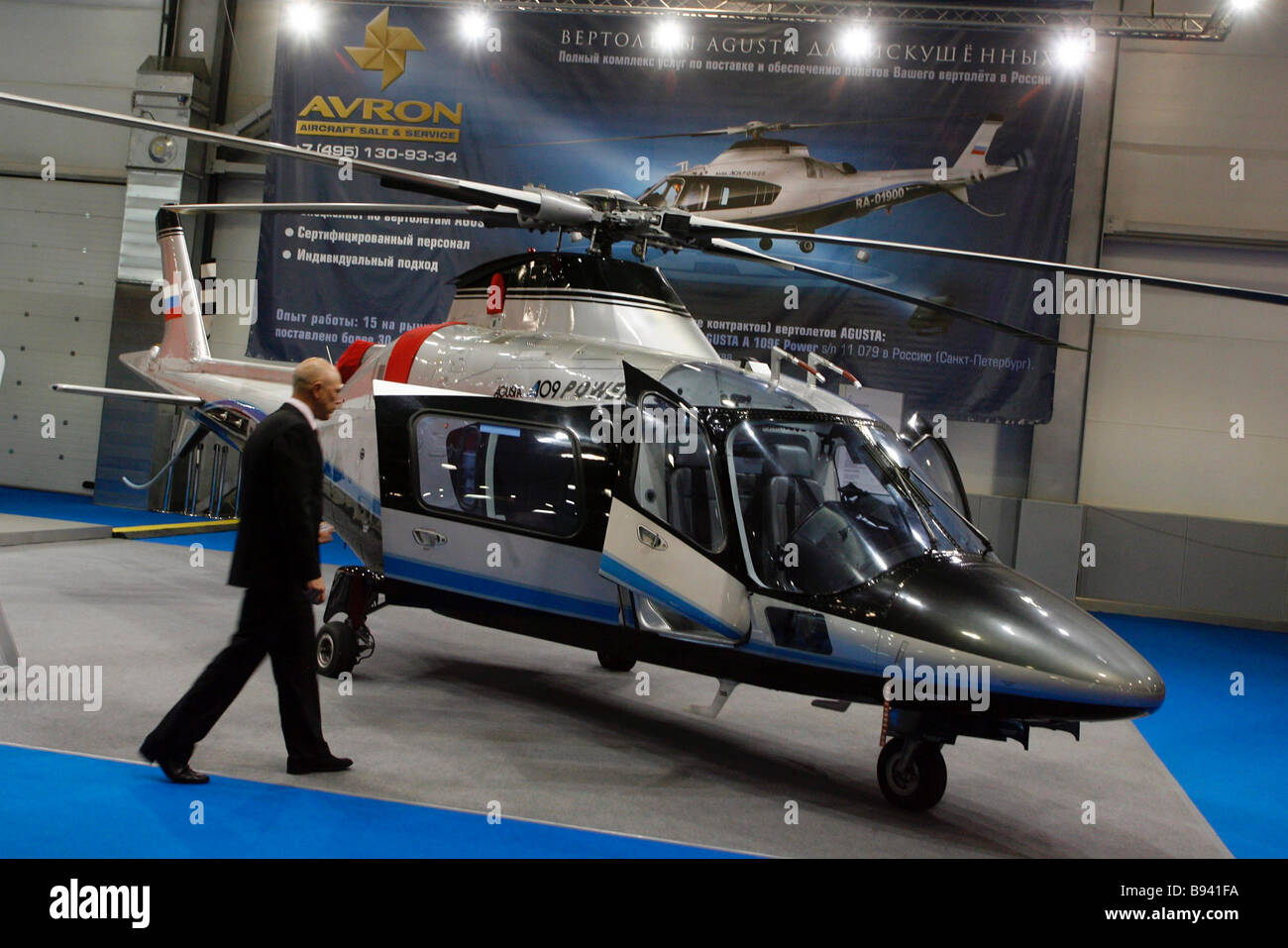 A helicopter Power at the 2nd International Business Aviation Exhibition Jet Expo 2007 Crocus Expo - Stock Image
