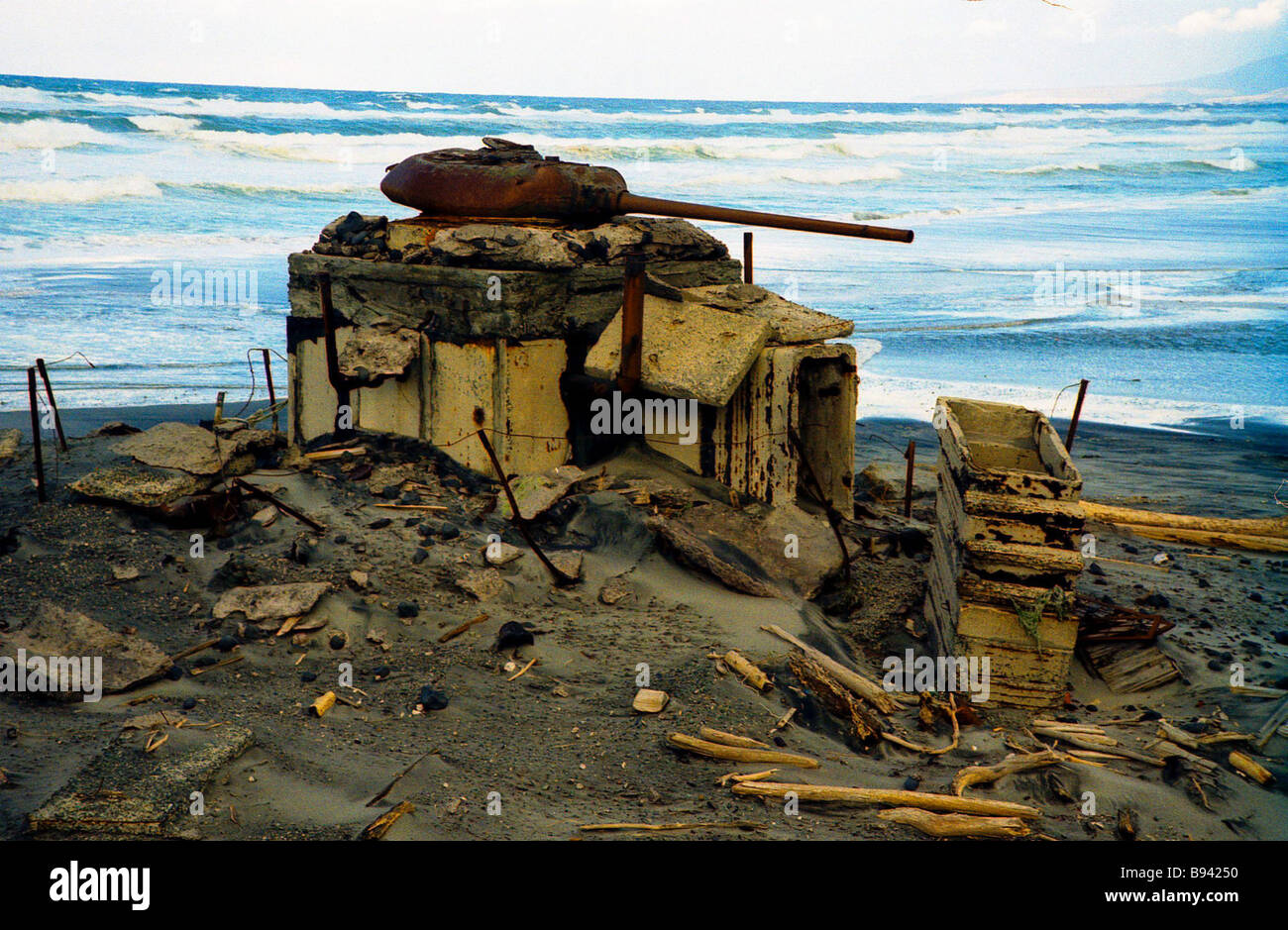 Fixed tank weapon emplacement on Iturup Island the region of Sakhalin - Stock Image