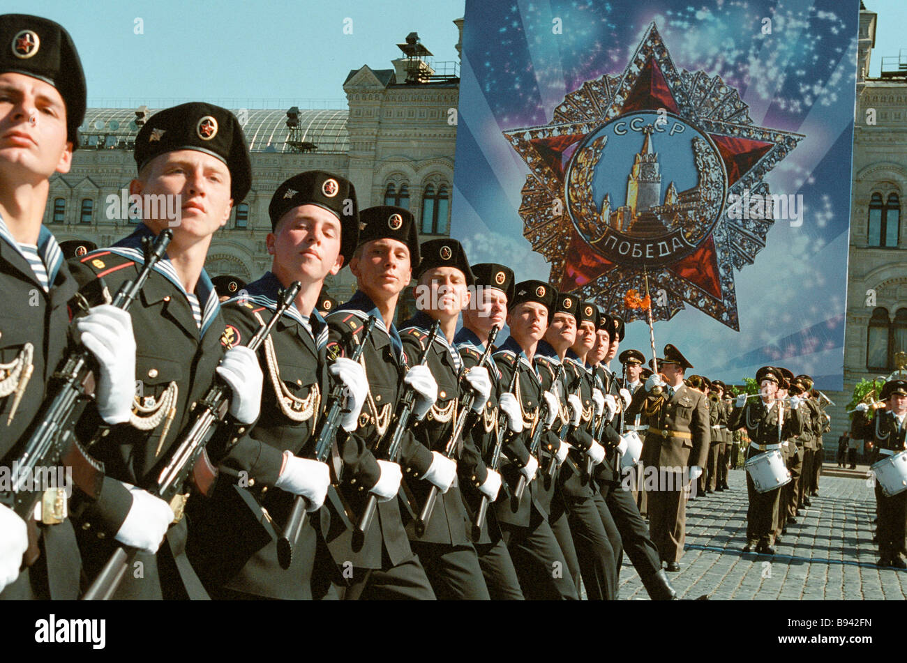 Marines parading in Red Square on the 57th V E anniversary - Stock Image
