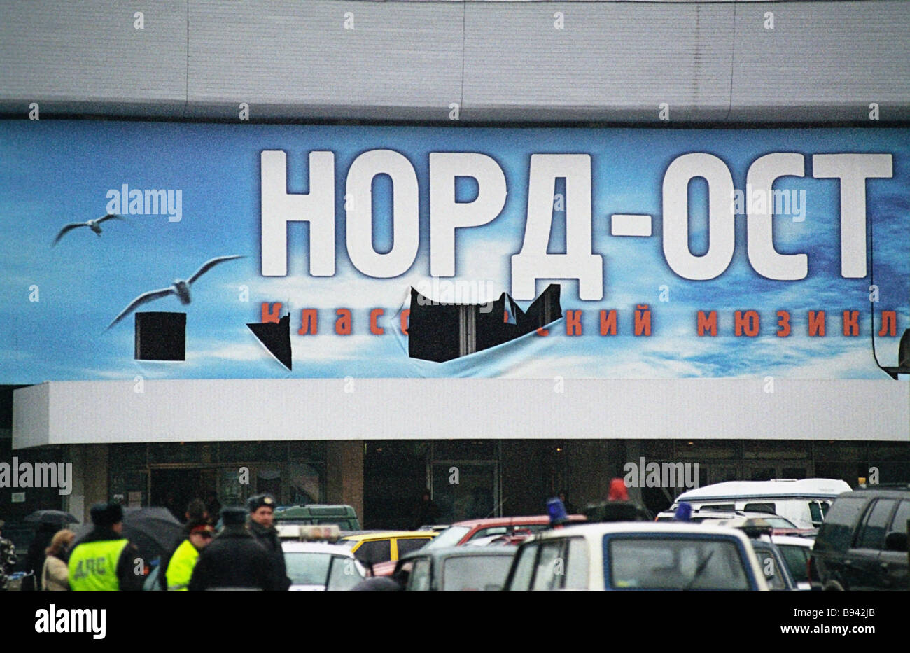 Market Dubrovka Moscow - mode of operation