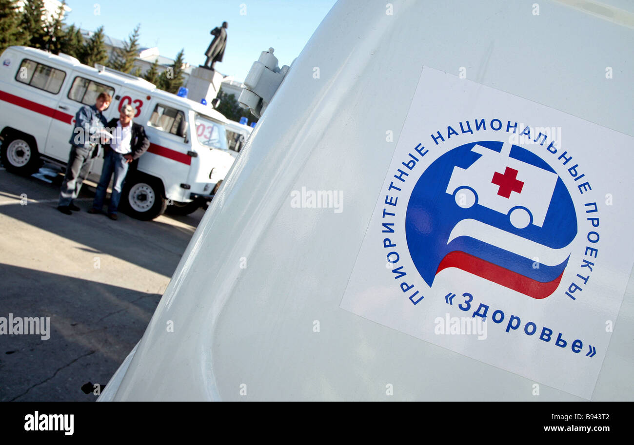The Kurgan Region in the South Urals has received new ambulances on national Project Health Stock Photo