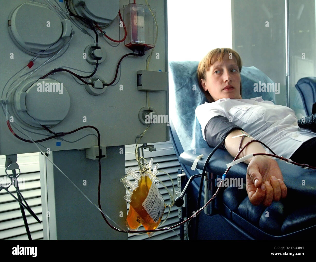 A blood transfusion center in Samara on the Volga - Stock Image