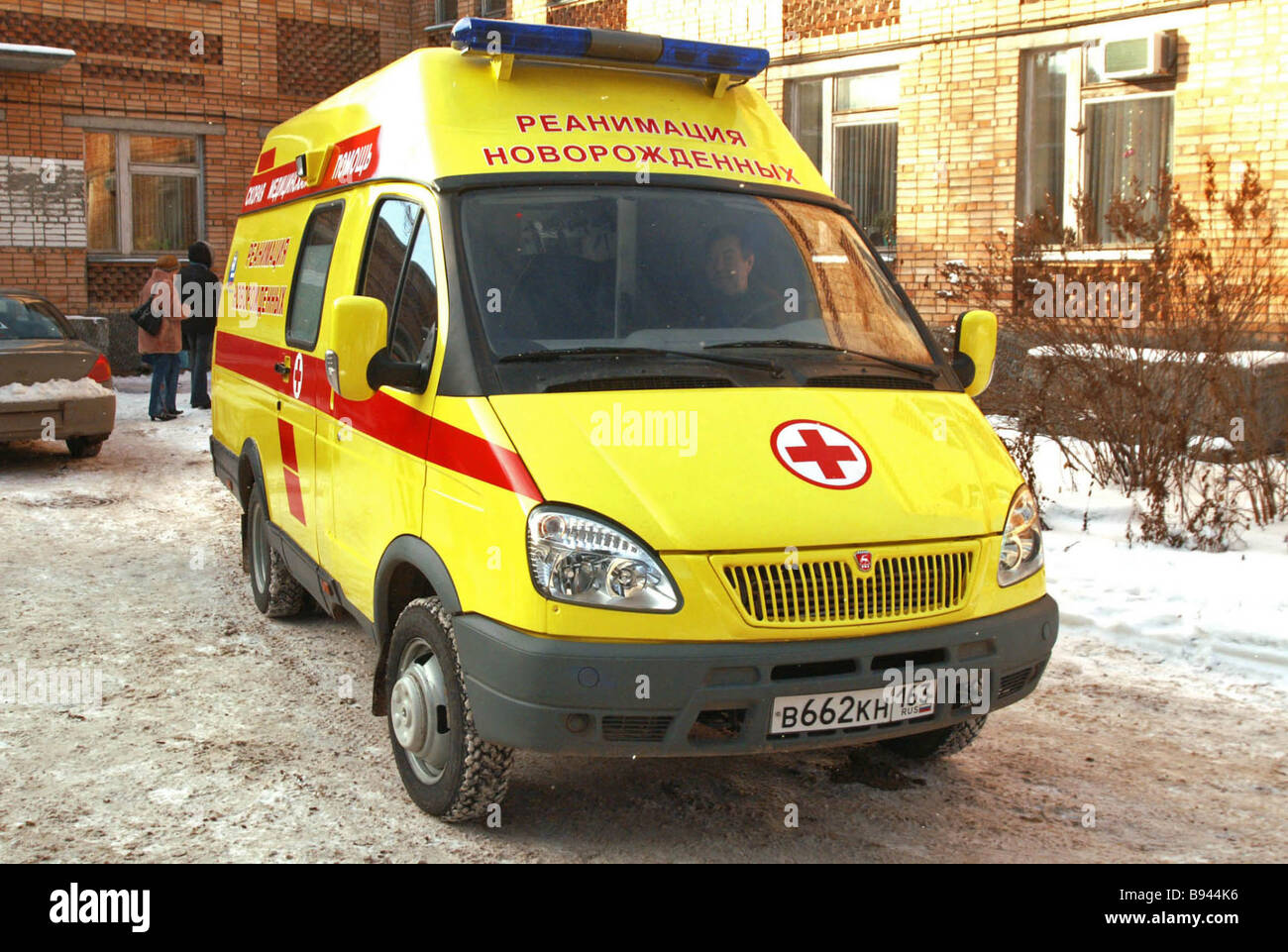 Samara based children s city hospital No 1 has received specialized intensive care ambulance for newlyborns under - Stock Image