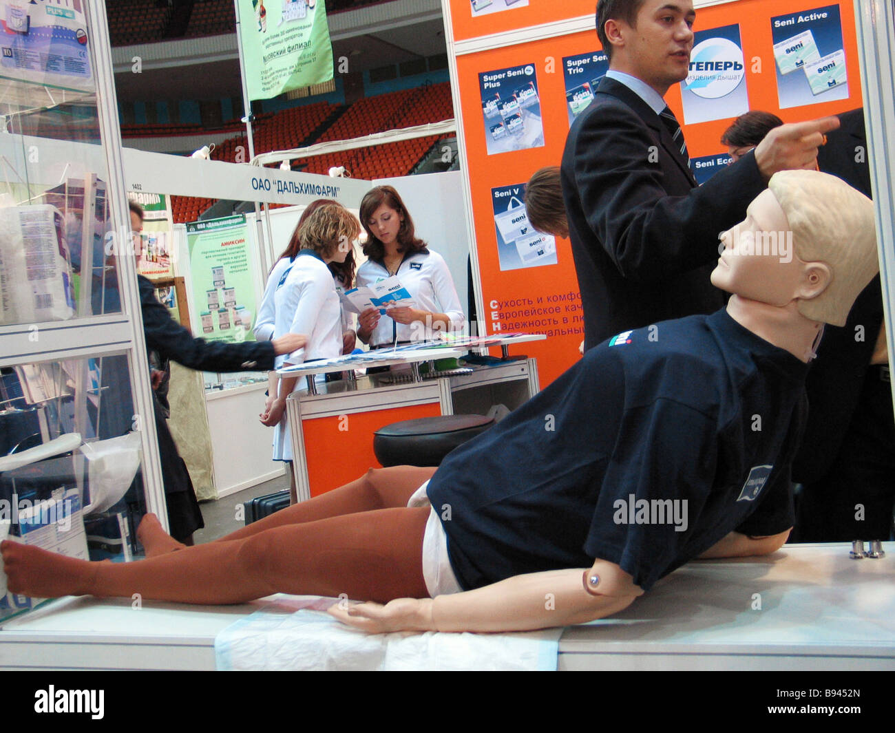 At the 12th international exposition Drugstore 2005 - Stock Image