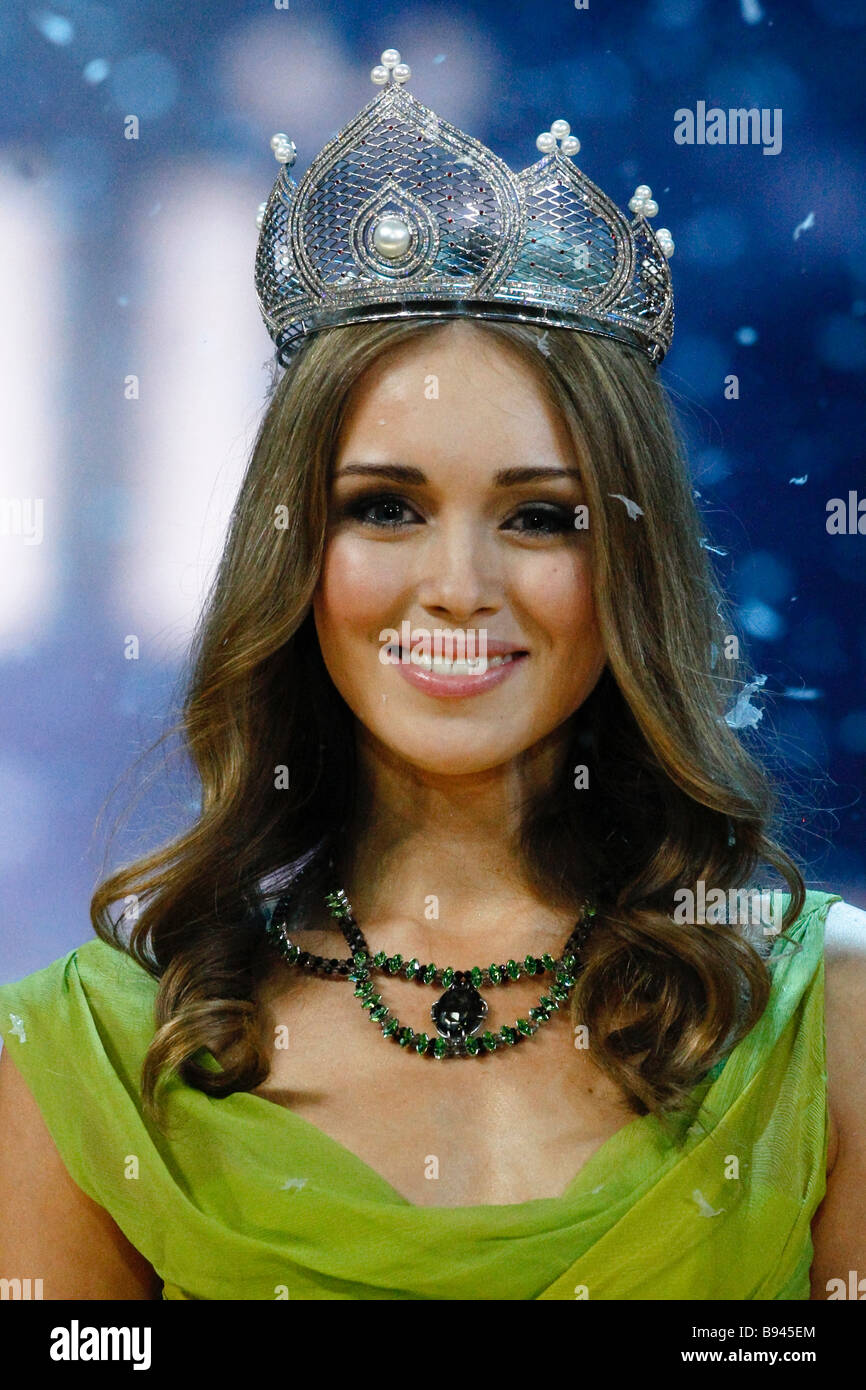 Miss Russia 2016 became a girl from Tyumen - photo