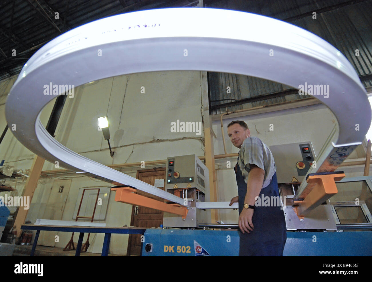 Manufacturing reinforced plastic windows at a plant in Nizhny Novgorod - Stock Image