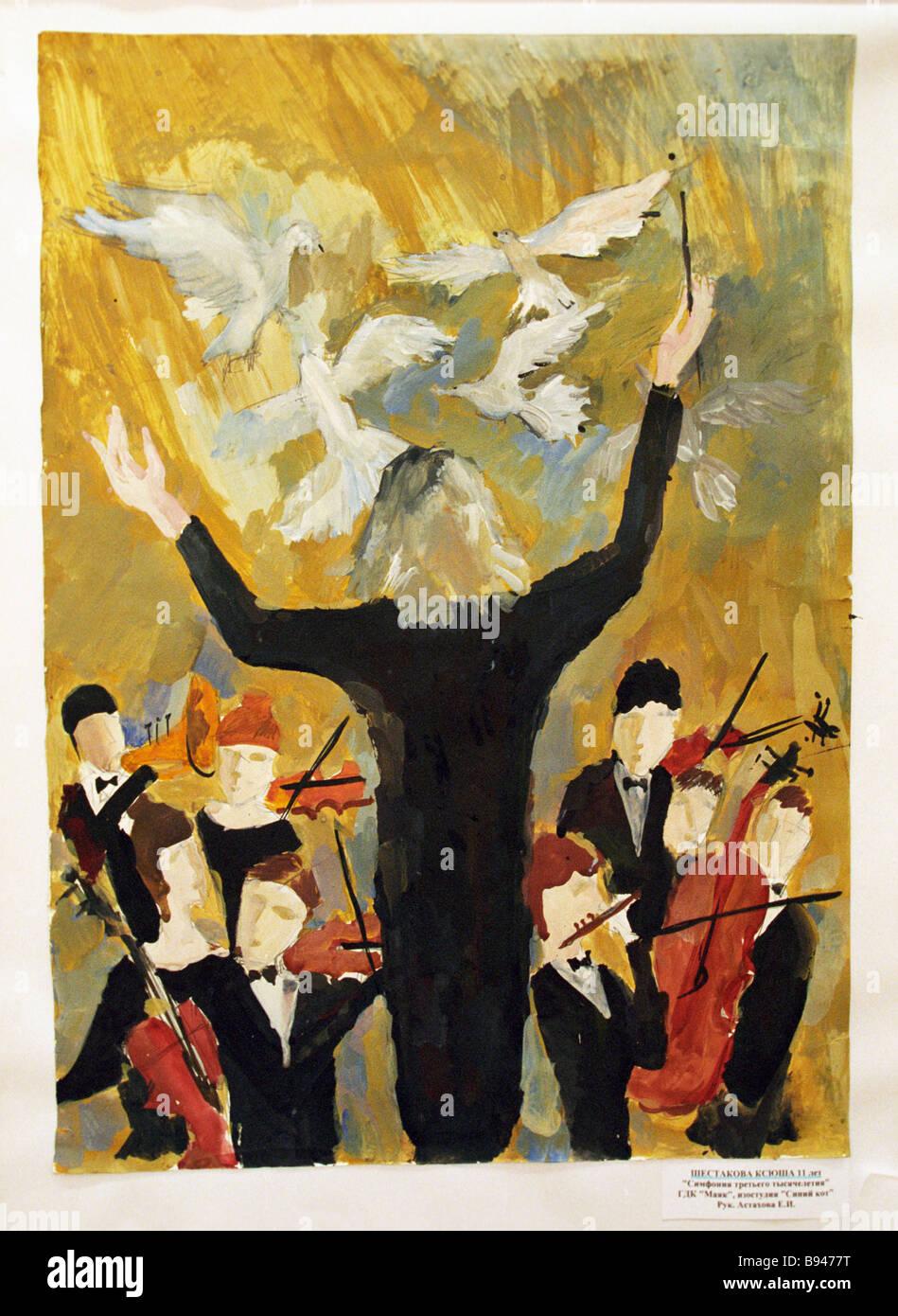 Eleven year old Kseniya Shestakova s drawing Third Millennium Symphony at the 9th international children s fine - Stock Image