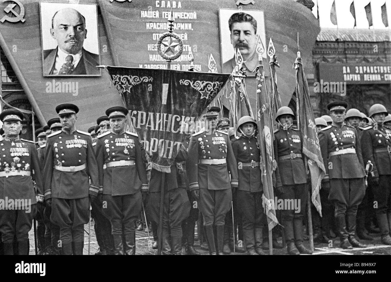 1st Ukrainian Front commanders on the Victory Parade of June 1945 Marshal Ivan Konev 1st to the left - Stock Image