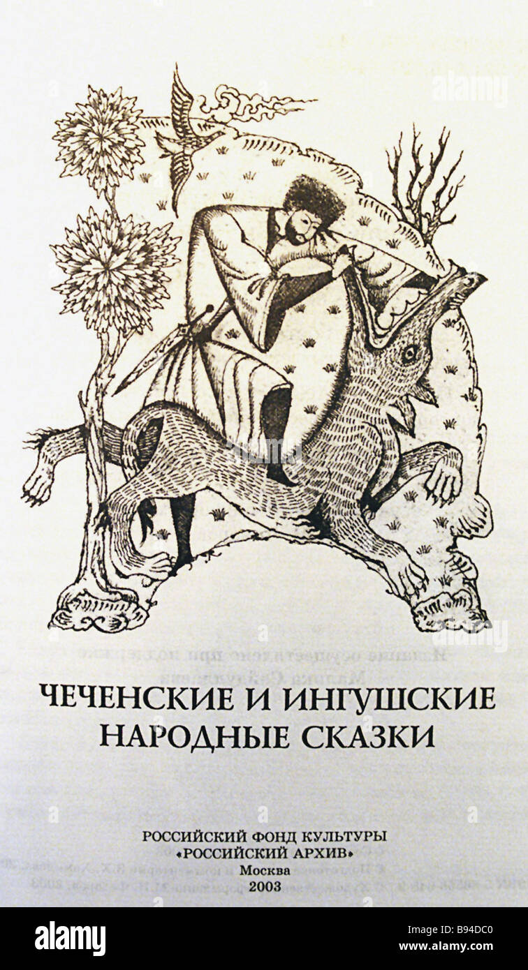 The title page of the book Chechen and Ingush Folk Tales displayed during its presentation at the Russia Culture - Stock Image