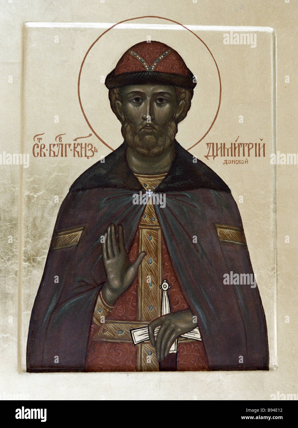 A reproduction of an icon depicting Dmitry Donskoy 1350 1389 who was consecrated in 1988 Under his leadership Russian - Stock Image